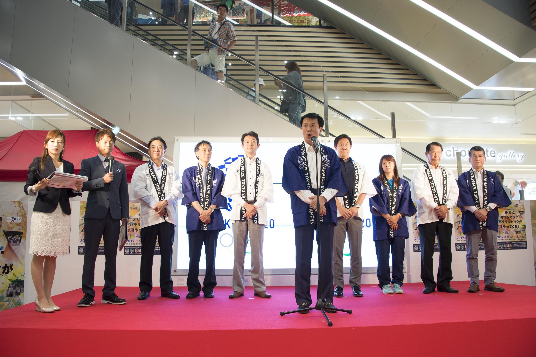 http://news.yoshimoto.co.jp/20170809202915-1758c44766be696d55aeb5aa5ae7fc9a4f6b0f65.jpg