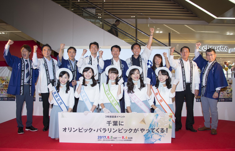 http://news.yoshimoto.co.jp/20170809204044-359d04f6e0b004bc7694cacc42b173291d268b49.jpg