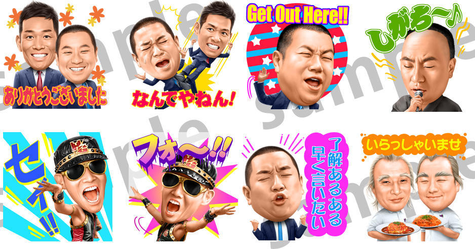 http://news.yoshimoto.co.jp/20170809204635-2272c26492036dddc39f516d8e2e5400922c11d1.jpg