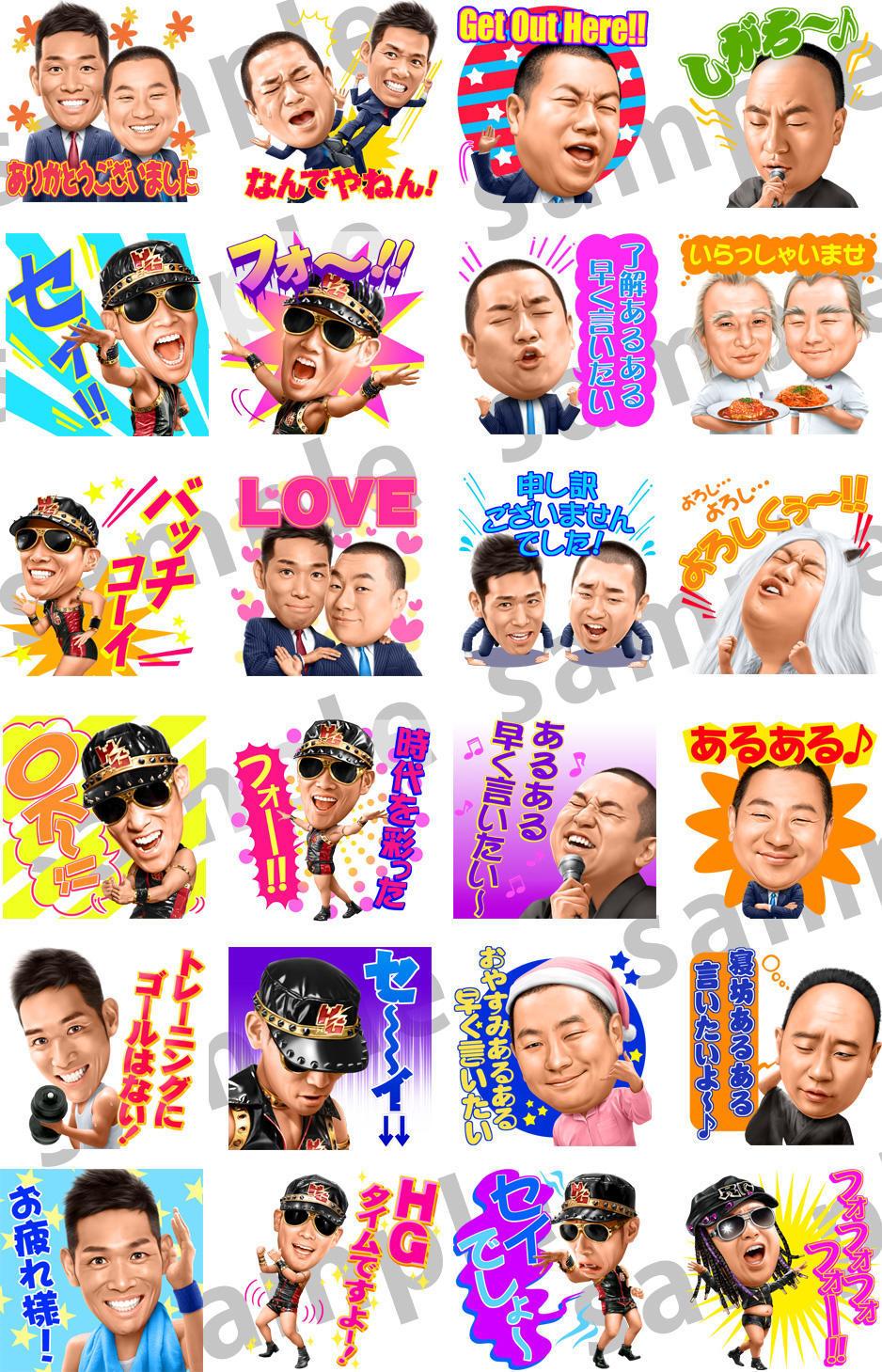 http://news.yoshimoto.co.jp/20170809204734-63d5e43e04dfa14754aad5f5f6626ff20c765aff.jpg