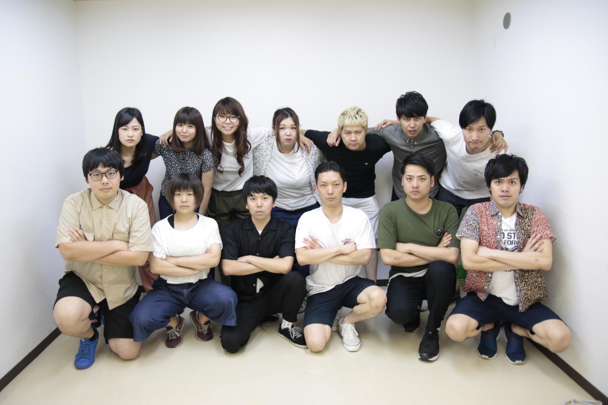 http://news.yoshimoto.co.jp/20170810115801-81b20d7f7cd154ac78ac03612b58fdb8b3a92b0c.jpg