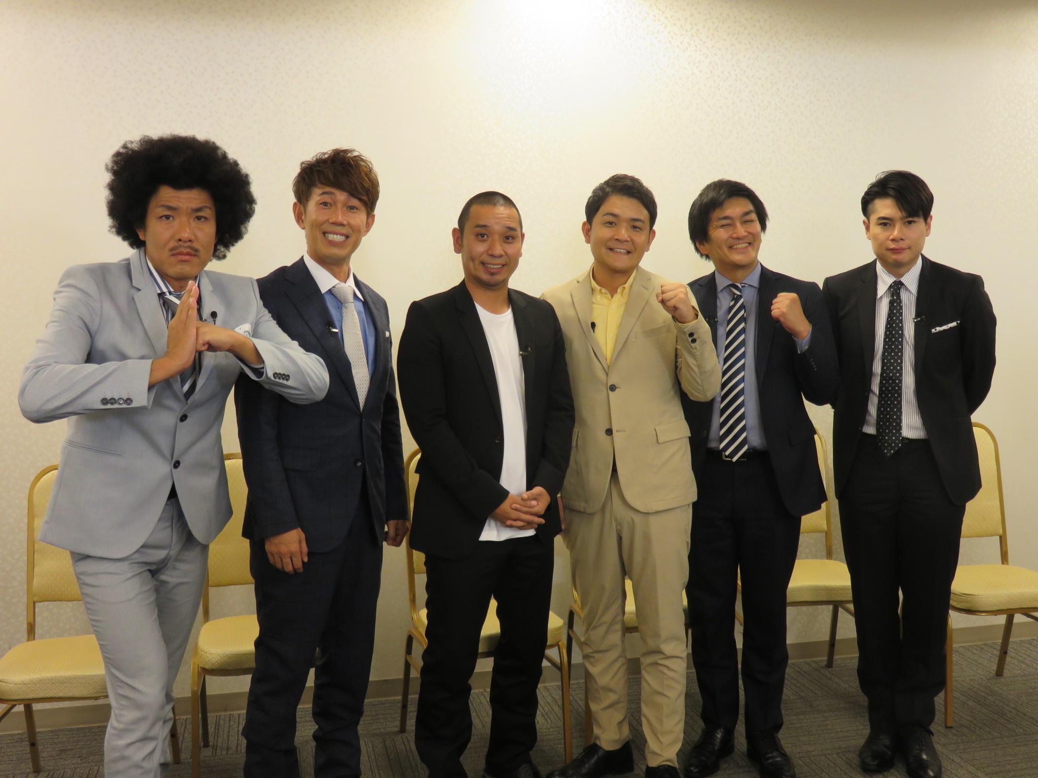 http://news.yoshimoto.co.jp/20170810222249-4c0dda89e1f4a747e3bf478b84a99a89b0ce6afb.jpg