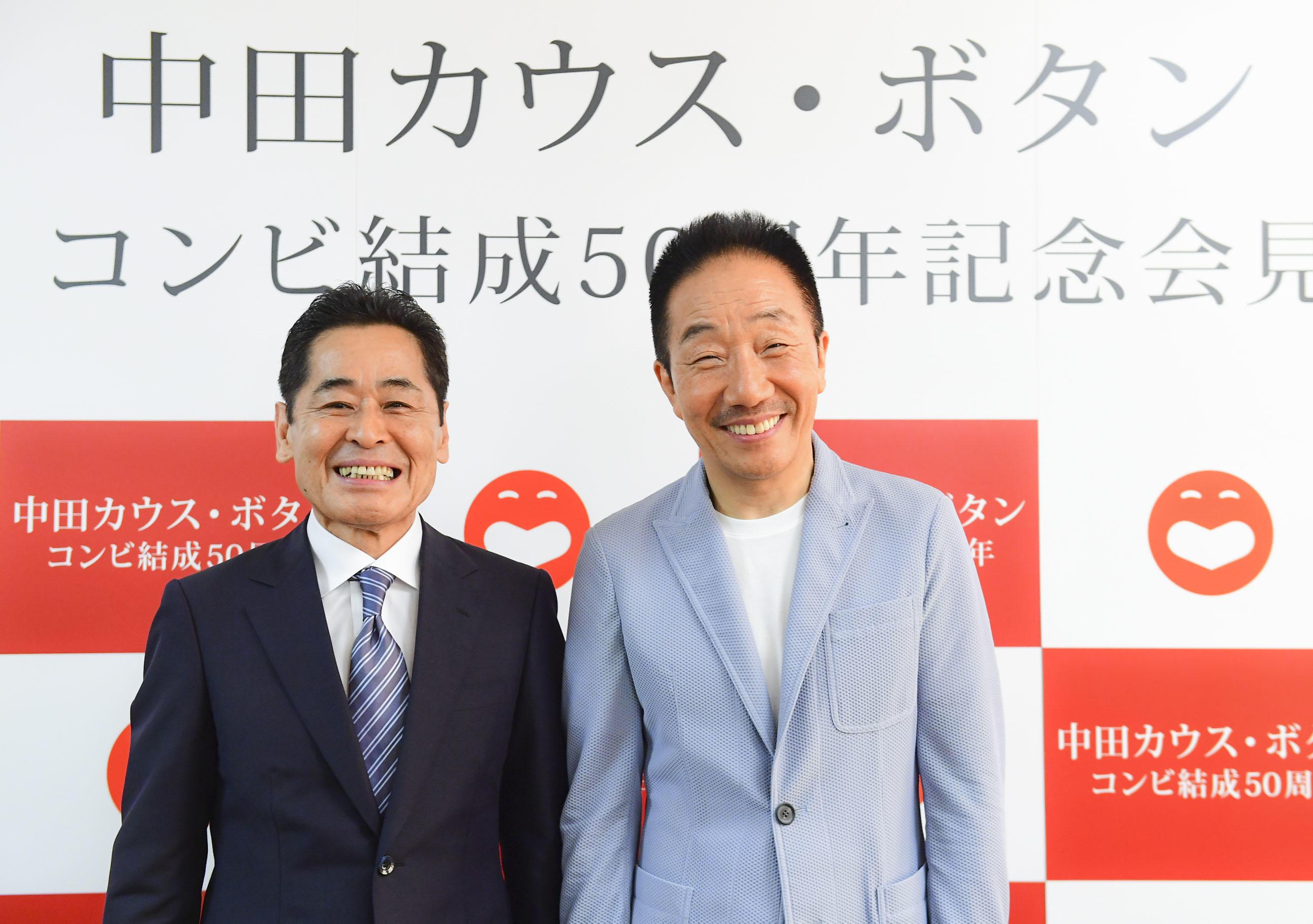 http://news.yoshimoto.co.jp/20170810222819-0fc977ec881e6e7465da3f49301831c704650e5c.jpg