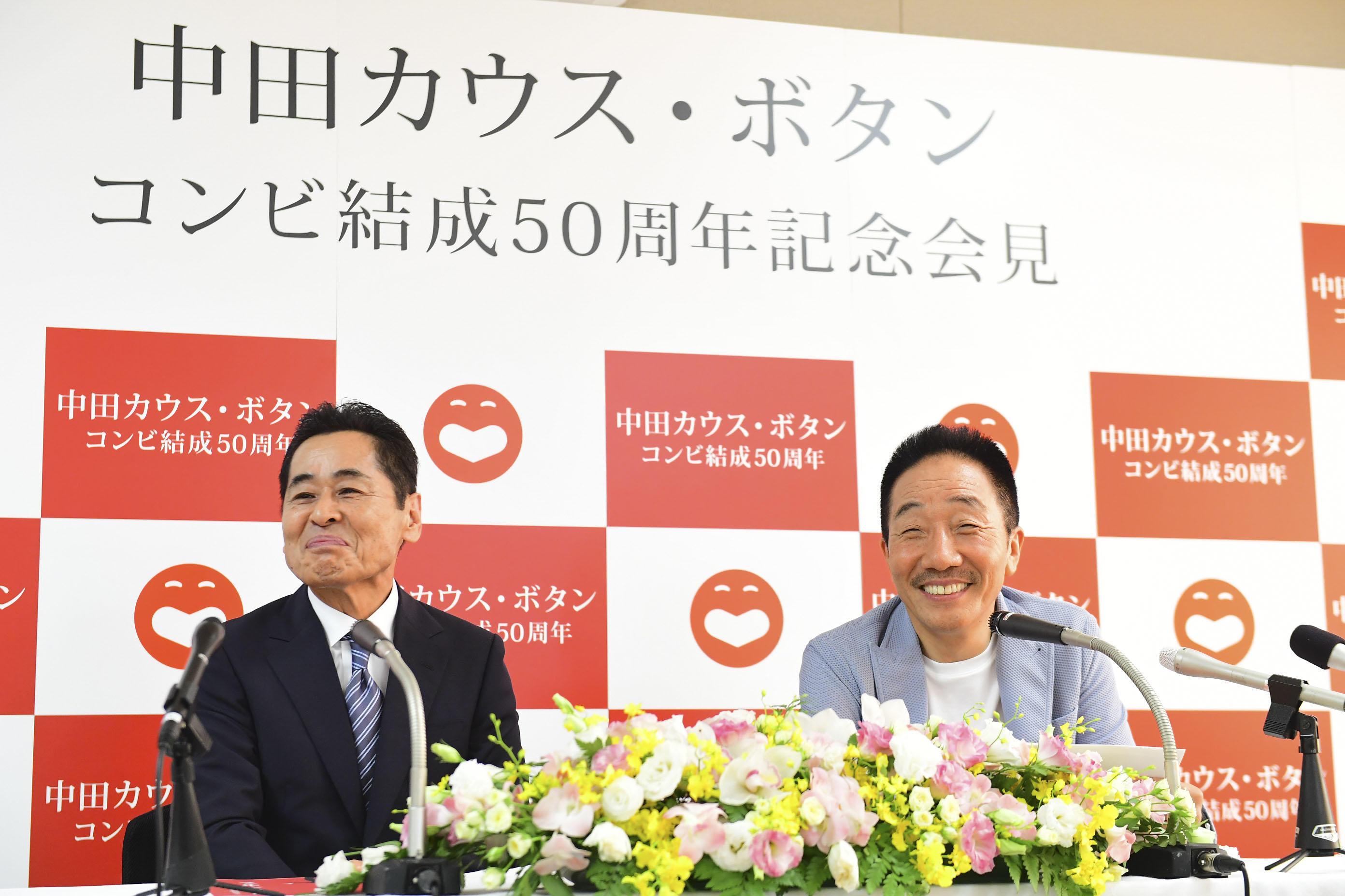 http://news.yoshimoto.co.jp/20170810222910-e01a08ebfbe496c3c3ce99feca5d5a1ede986e4f.jpg