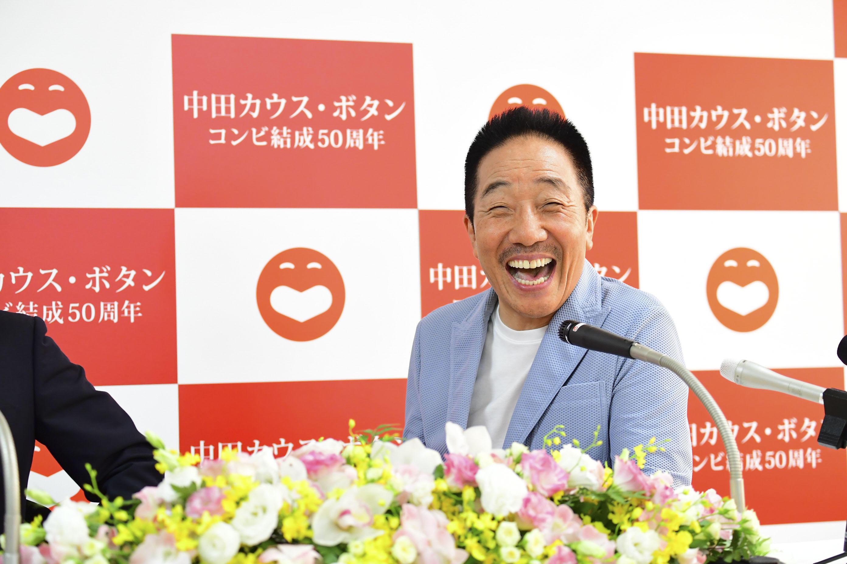 http://news.yoshimoto.co.jp/20170810223016-102b4bdf46a88719a71b12d3ccd49e8593c4a3ad.jpg