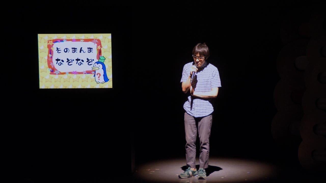 http://news.yoshimoto.co.jp/20170811144032-e9ac36aed35aa17619ffcb503f0429c533fc175f.jpg