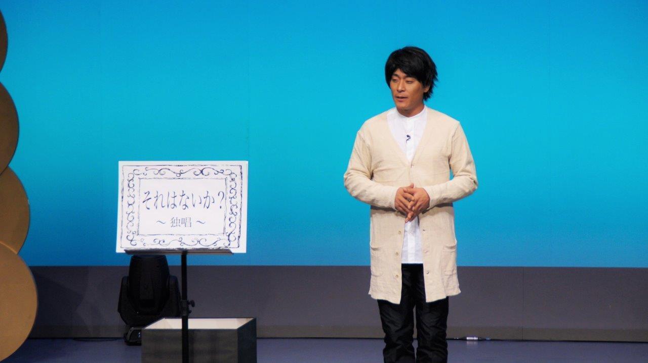 http://news.yoshimoto.co.jp/20170811144039-0d20e081c95c76f0249b566bbe2c73dc8ed1a57f.jpg