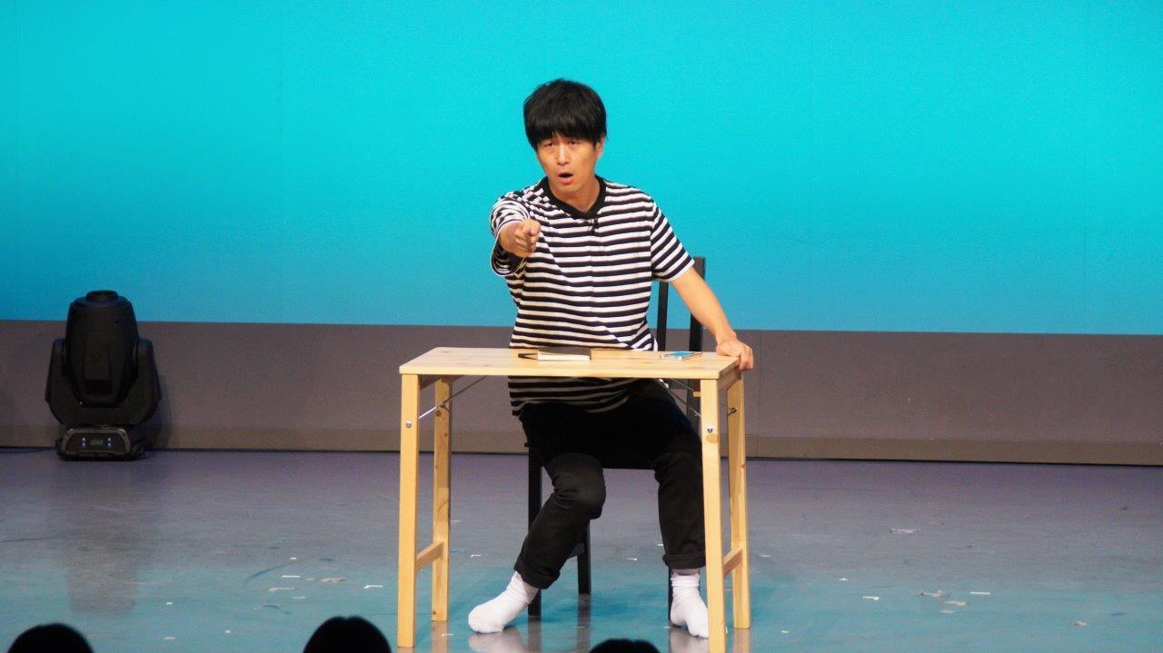 http://news.yoshimoto.co.jp/20170811144039-7ddea3e379cb89fe7e26095967a2fbfa63d68682.jpg