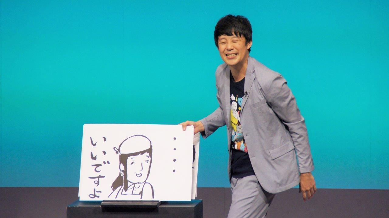 http://news.yoshimoto.co.jp/20170811144051-491e2ce6682eccd79ec43c9520b5f4b48c26bedc.jpg