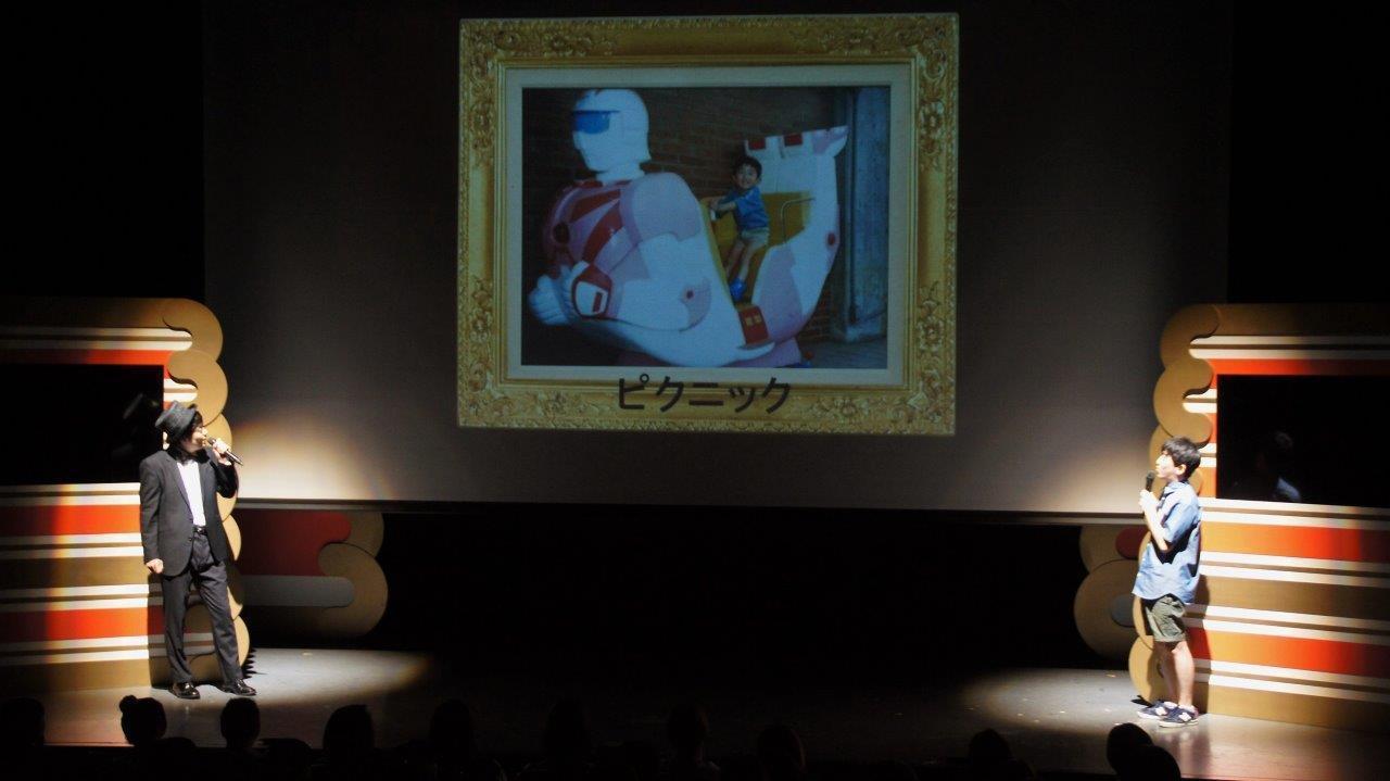 http://news.yoshimoto.co.jp/20170811145954-70dd49a302453fd6f771ac7f55c417e73e814a27.jpg