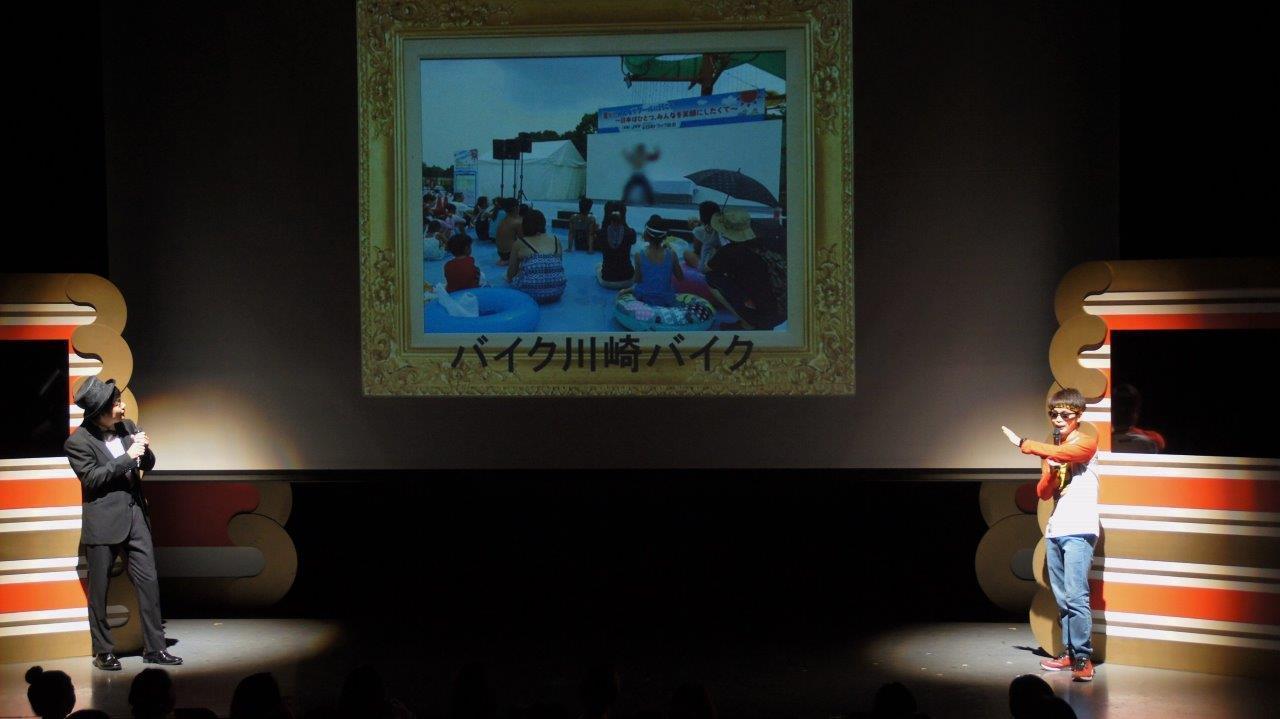 http://news.yoshimoto.co.jp/20170811145955-c2d2a0b481b6a6bc2922fd66a975218032b54b74.jpg