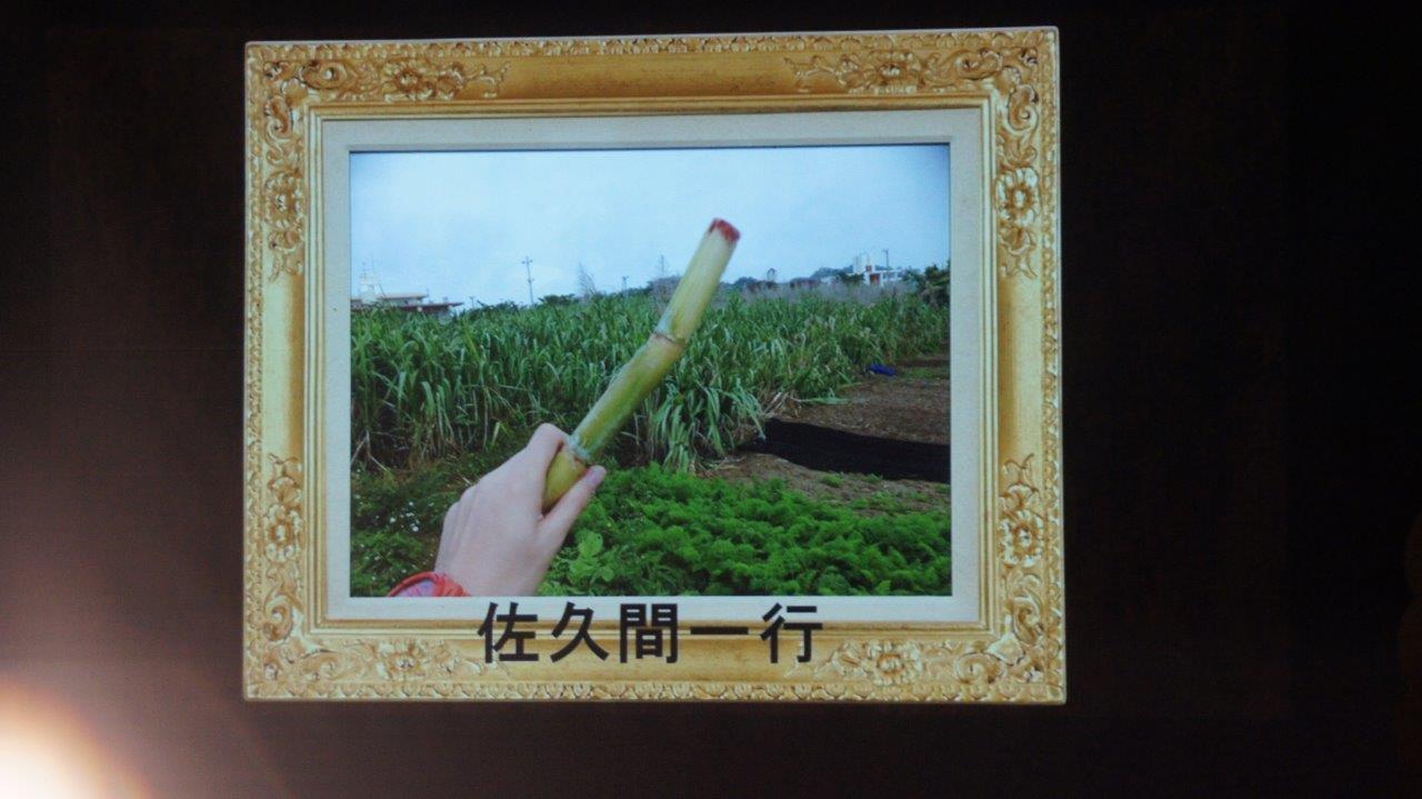 http://news.yoshimoto.co.jp/20170811150008-a725223757460fab9b243d0877e9d1c2dbf1ef72.jpg