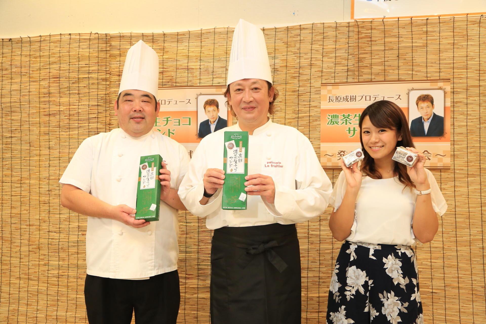 http://news.yoshimoto.co.jp/20170815162607-d743d3d7f267df755e606b199626d98062a243df.jpg