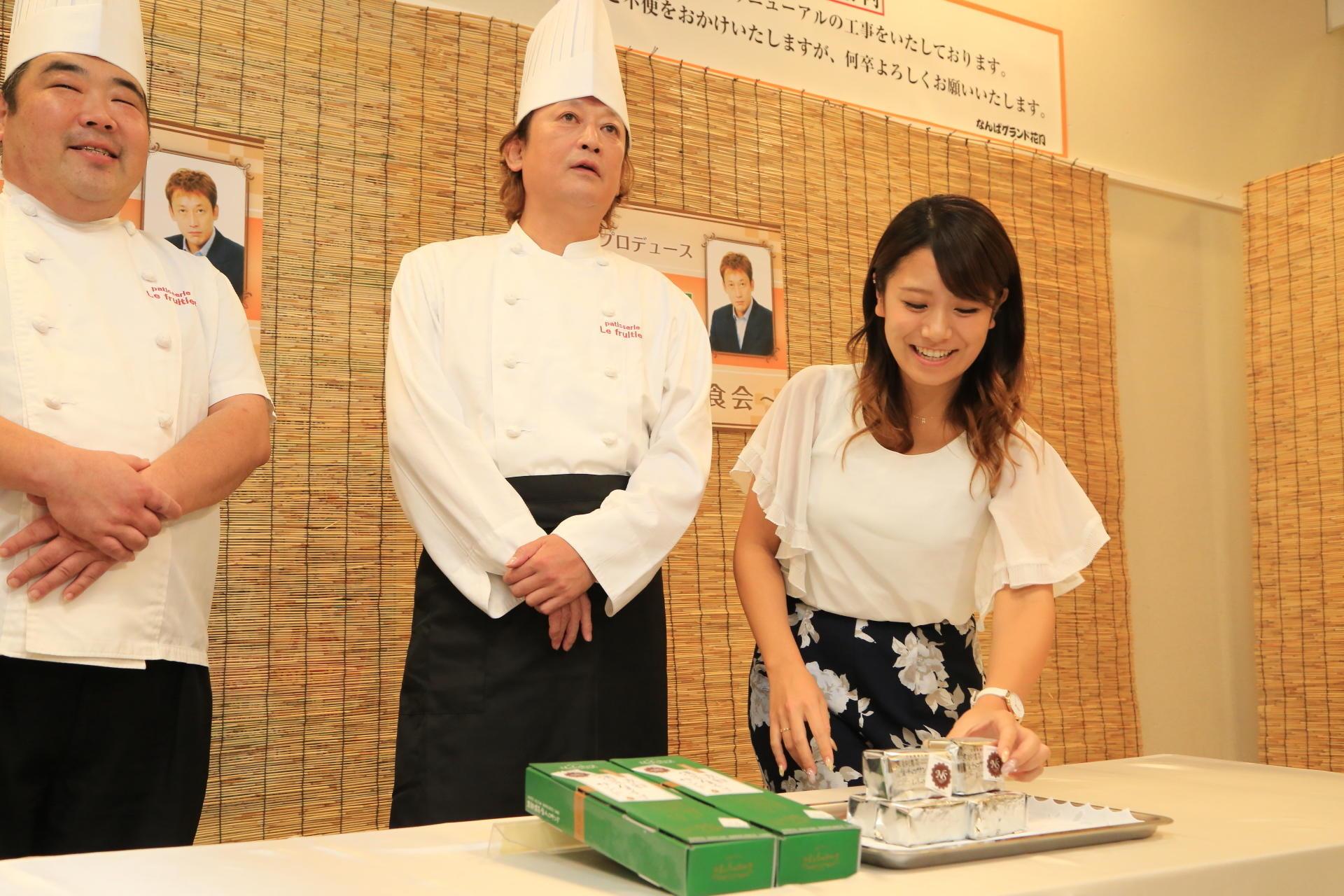 http://news.yoshimoto.co.jp/20170815162844-ac46f3c8e4526d0d00ff4b48d6943616c409ddcf.jpg