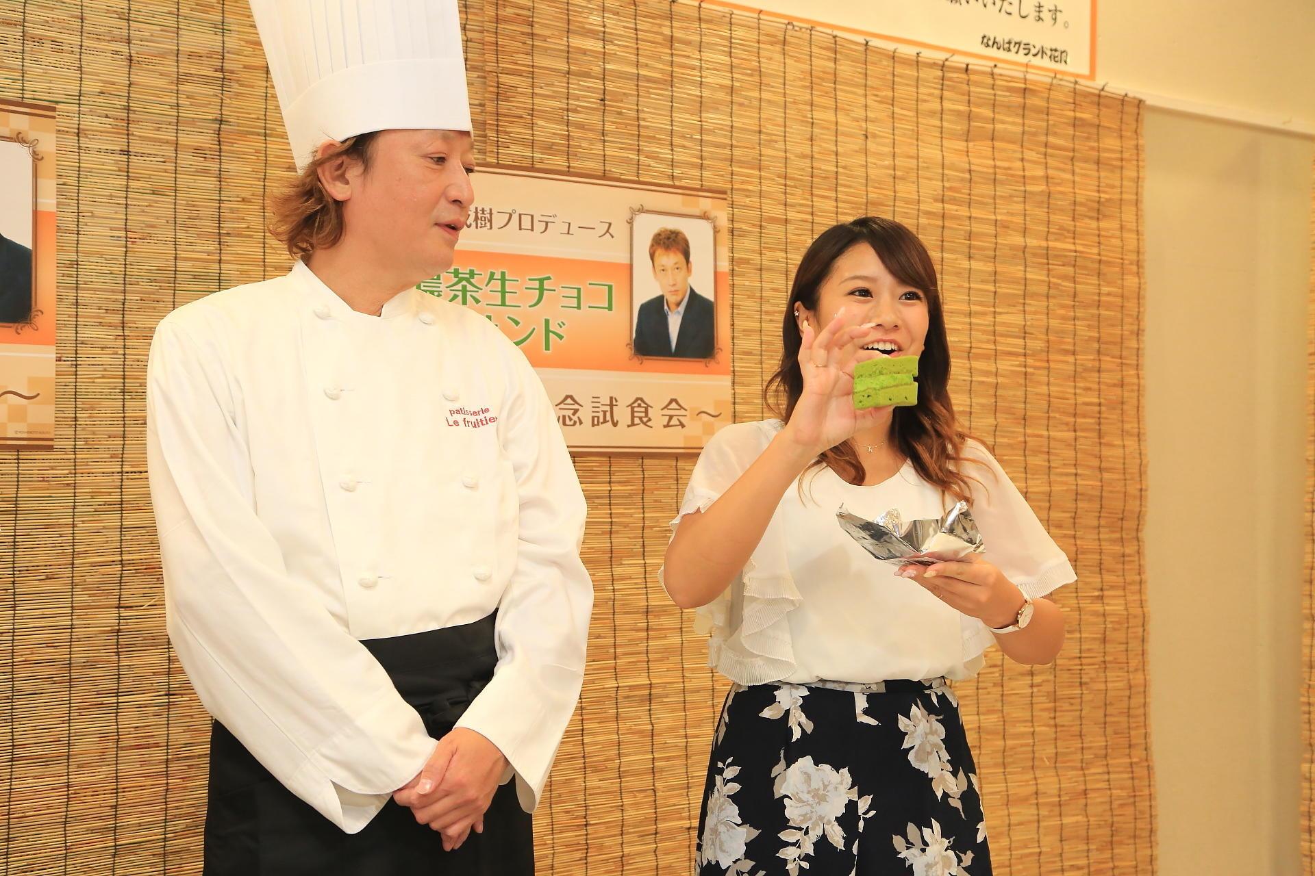 http://news.yoshimoto.co.jp/20170815162929-e522fc84d7d6ff0cc30490e420f4b7bf81dc0ff4.jpg