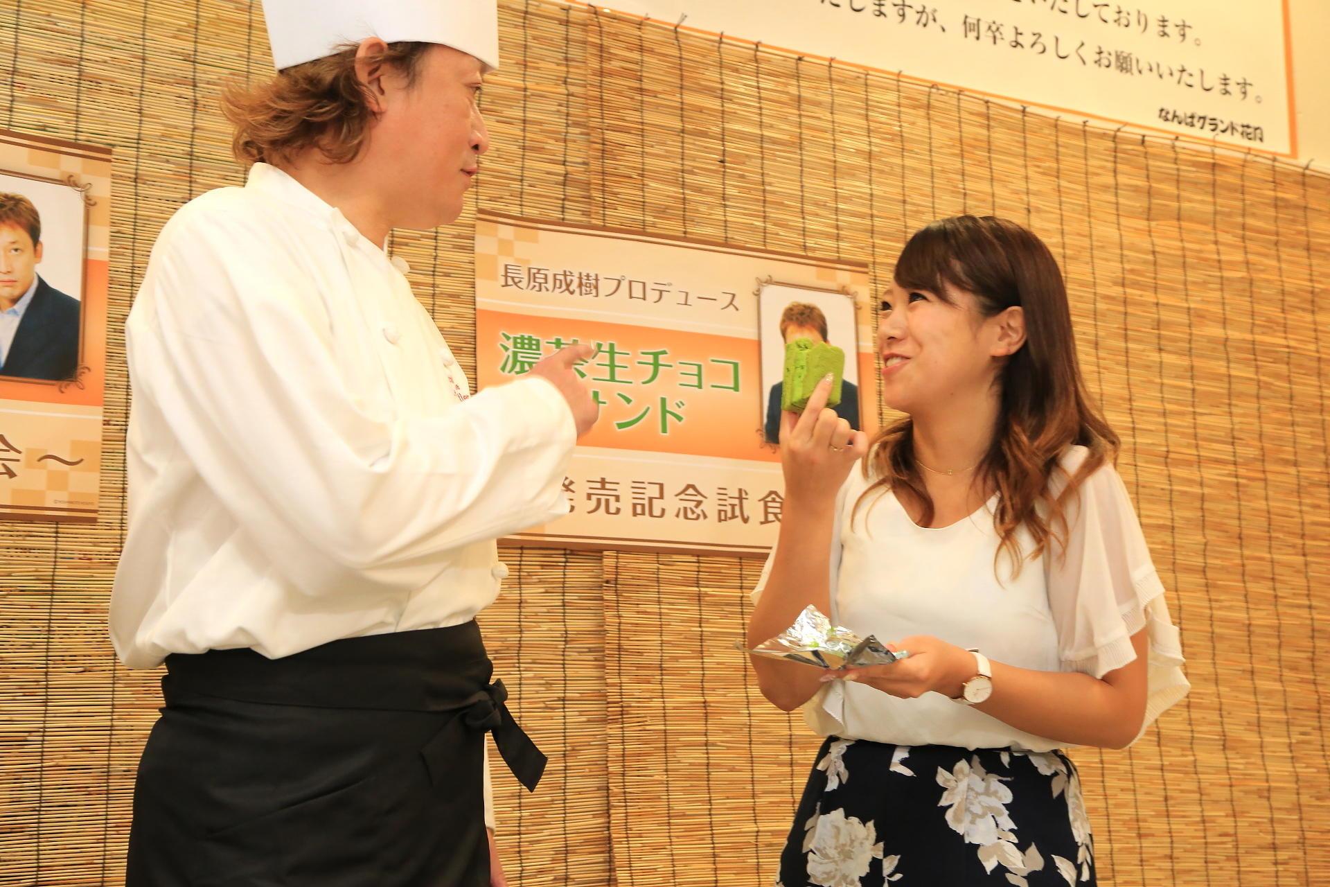 http://news.yoshimoto.co.jp/20170815163020-a6cf7fb6a48761d450b2aaba2f8010d79e92b284.jpg