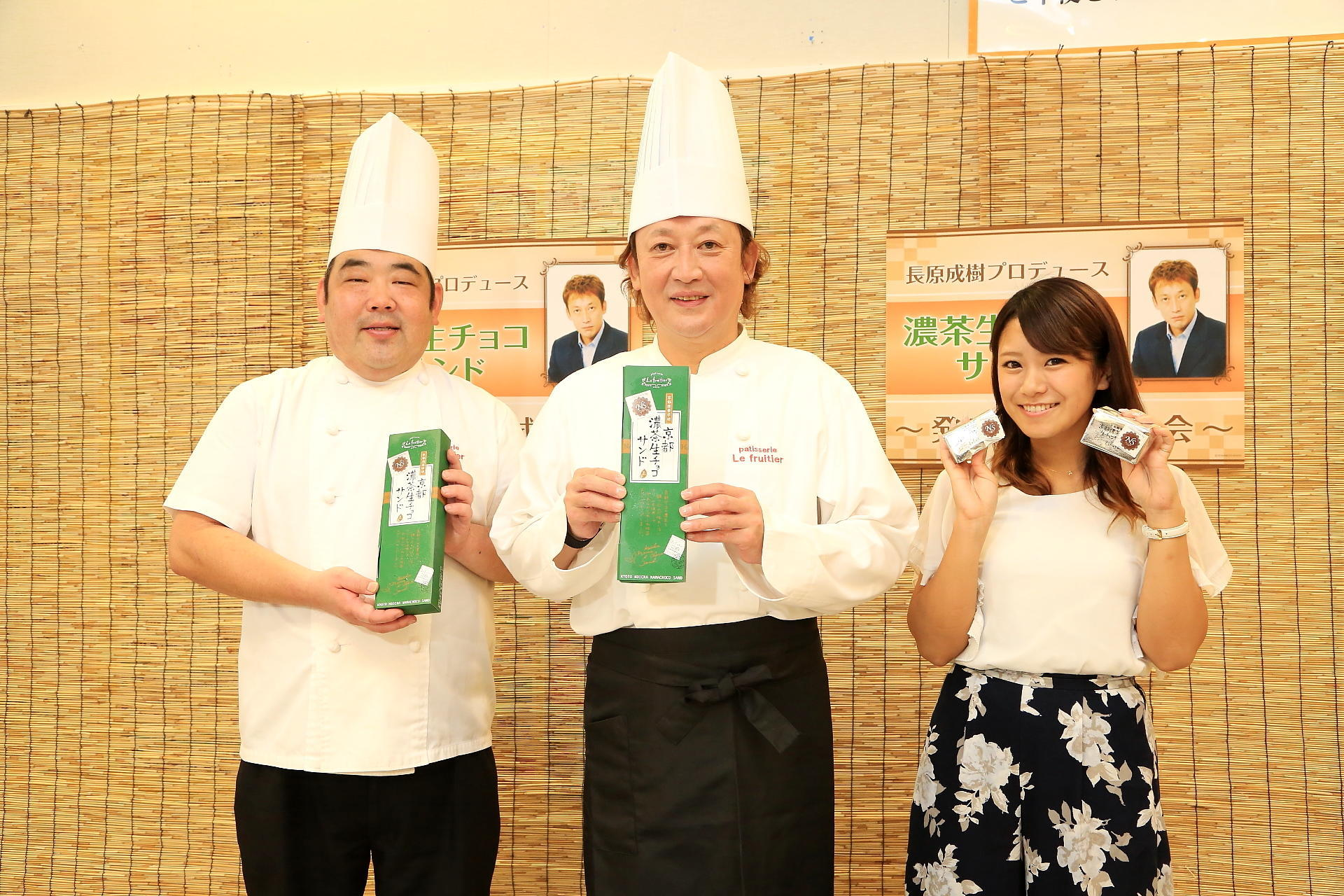 http://news.yoshimoto.co.jp/20170815163432-83fbed489294b144d319ceae210f46f00d59cbd7.jpg