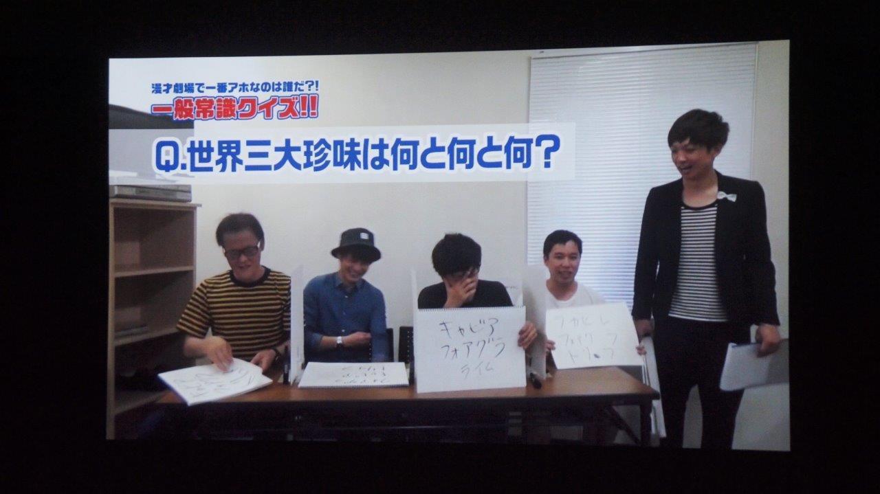 http://news.yoshimoto.co.jp/20170819004717-db72f0b0ac8fa0b6404aa617fb7652dfa9f9422b.jpg