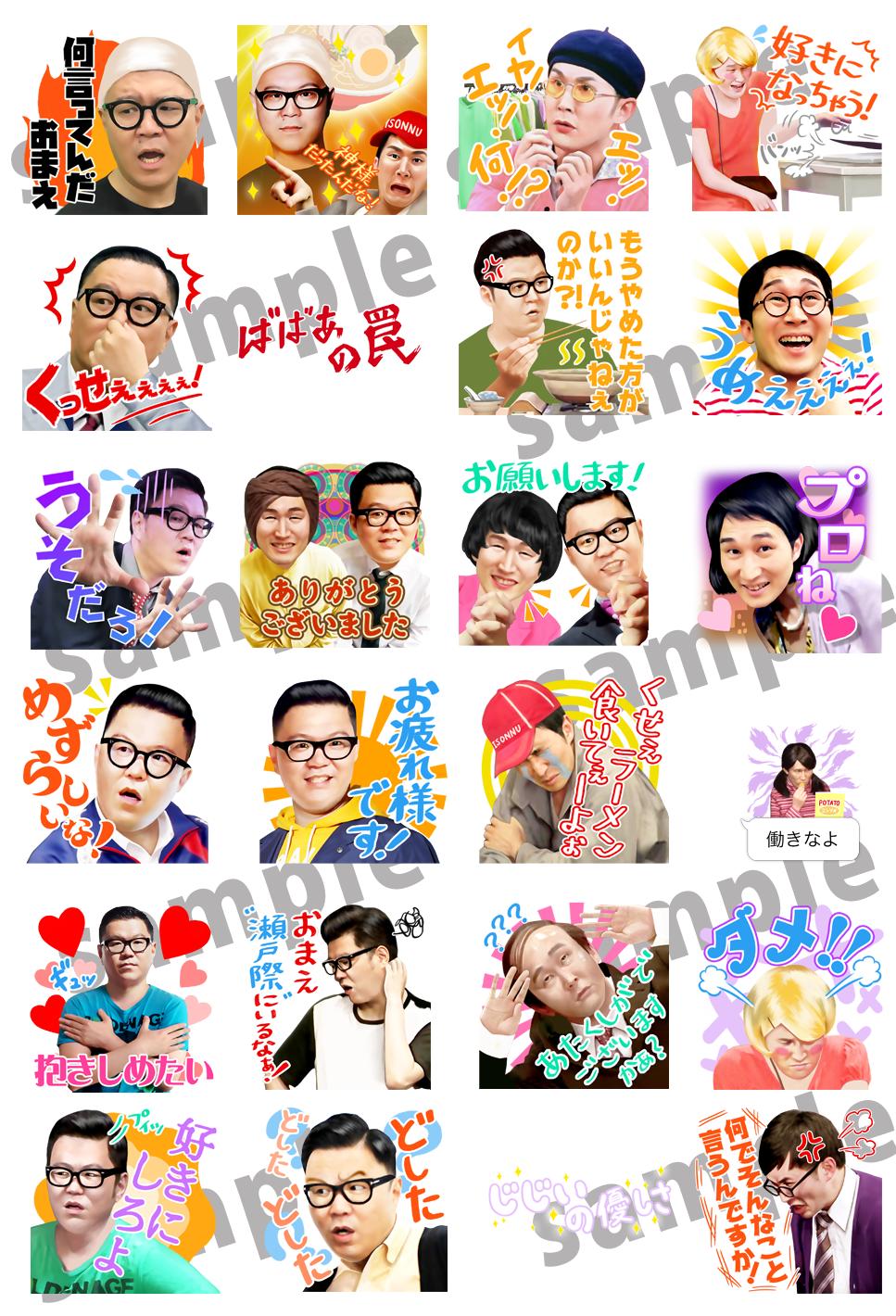 http://news.yoshimoto.co.jp/20170822102500-6efef95a4cf11ea0078793bf693d5b5a8913f85a.png