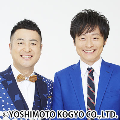 http://news.yoshimoto.co.jp/20170825154311-864d2389ac1c9db24c7d9e55898595cb65c7c6ce.jpg