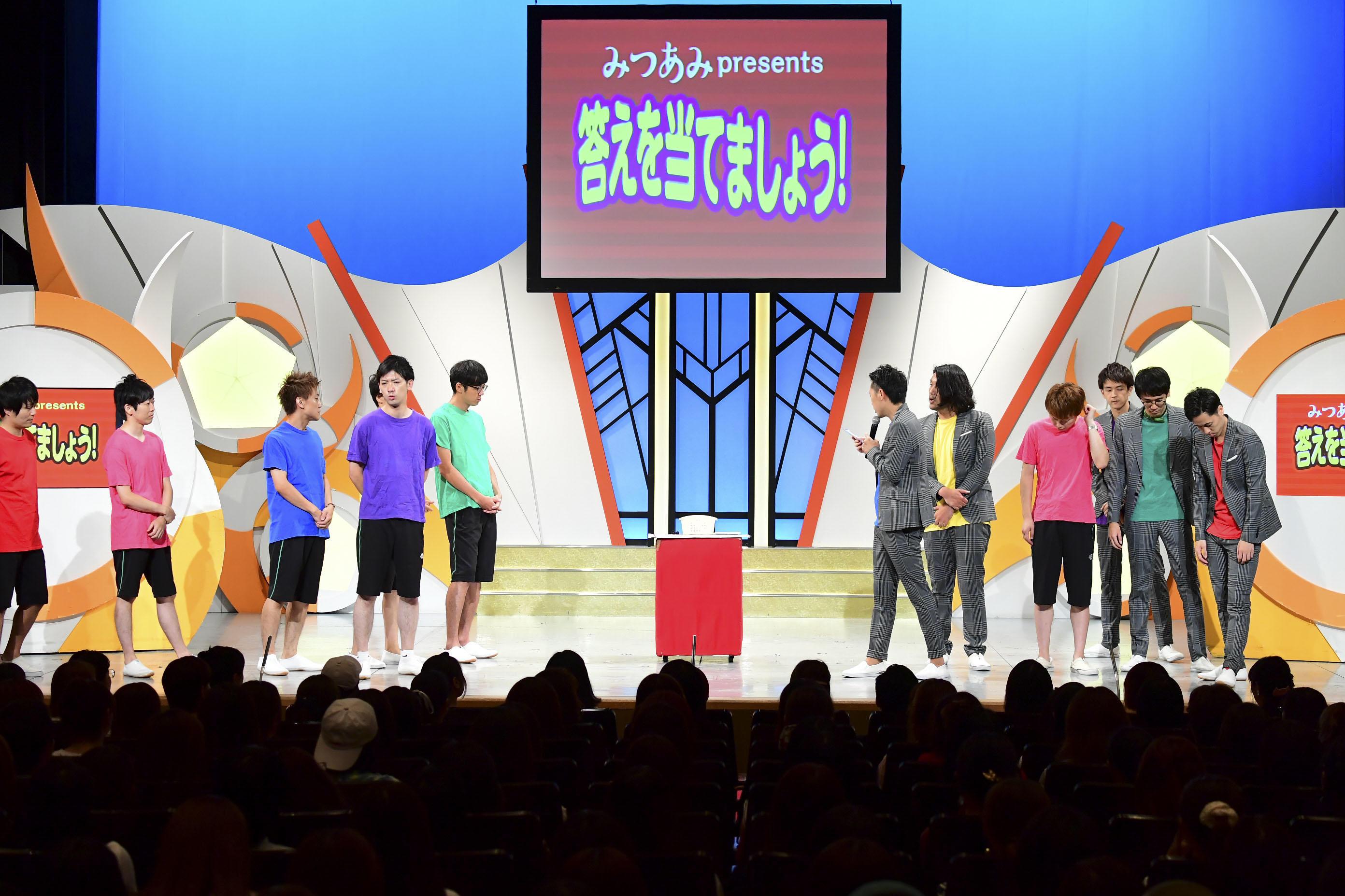 http://news.yoshimoto.co.jp/20170829144521-5c678f07c8e11a88f854e1b92742de9b639a1b2d.jpg