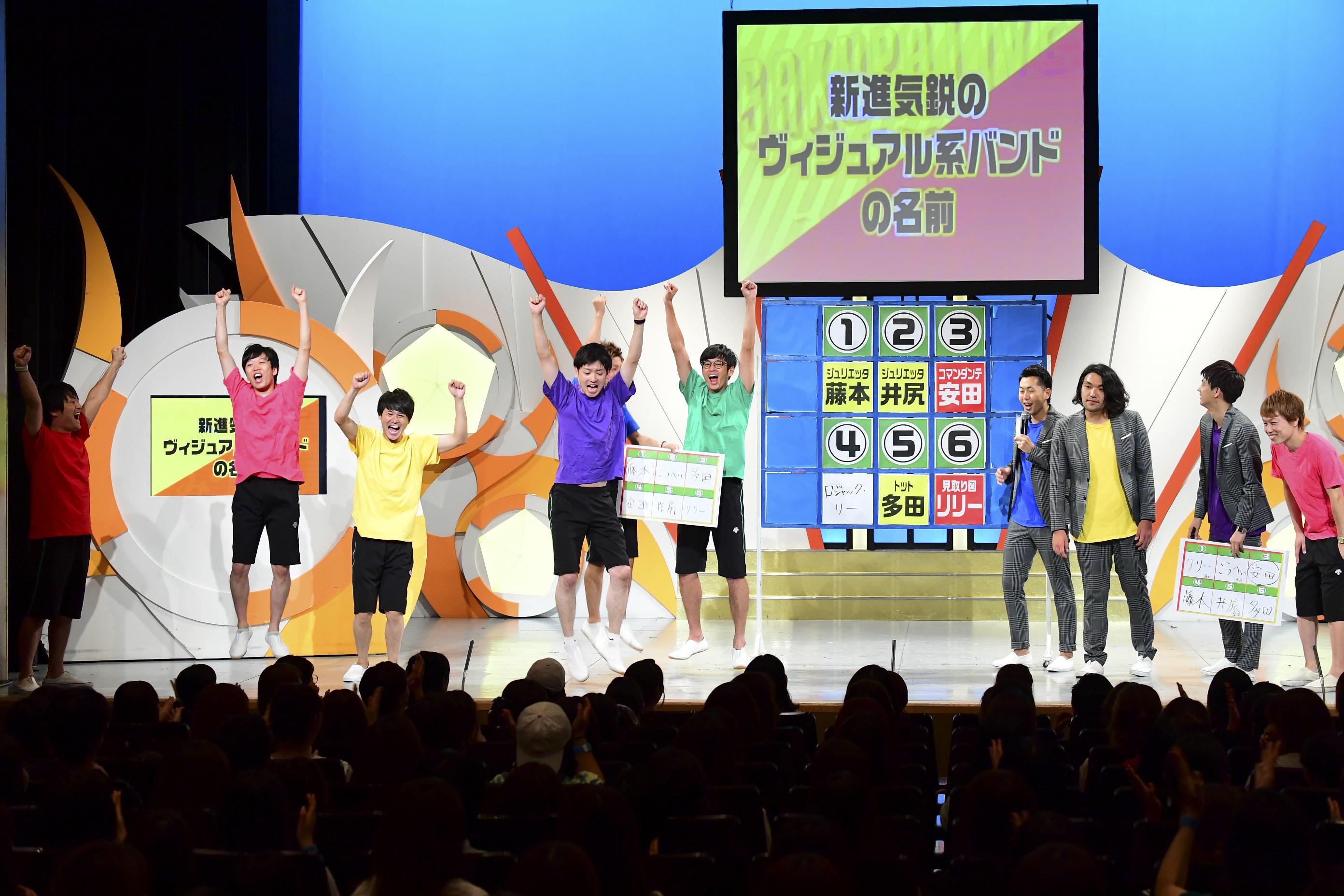 http://news.yoshimoto.co.jp/20170829144608-e1756e75e1157fdc9a14e28748a33c57f0da8974.jpg