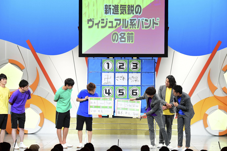 http://news.yoshimoto.co.jp/20170829144617-22f92c5f22cebc5c35da12f5f5febeff538d2e6a.jpg