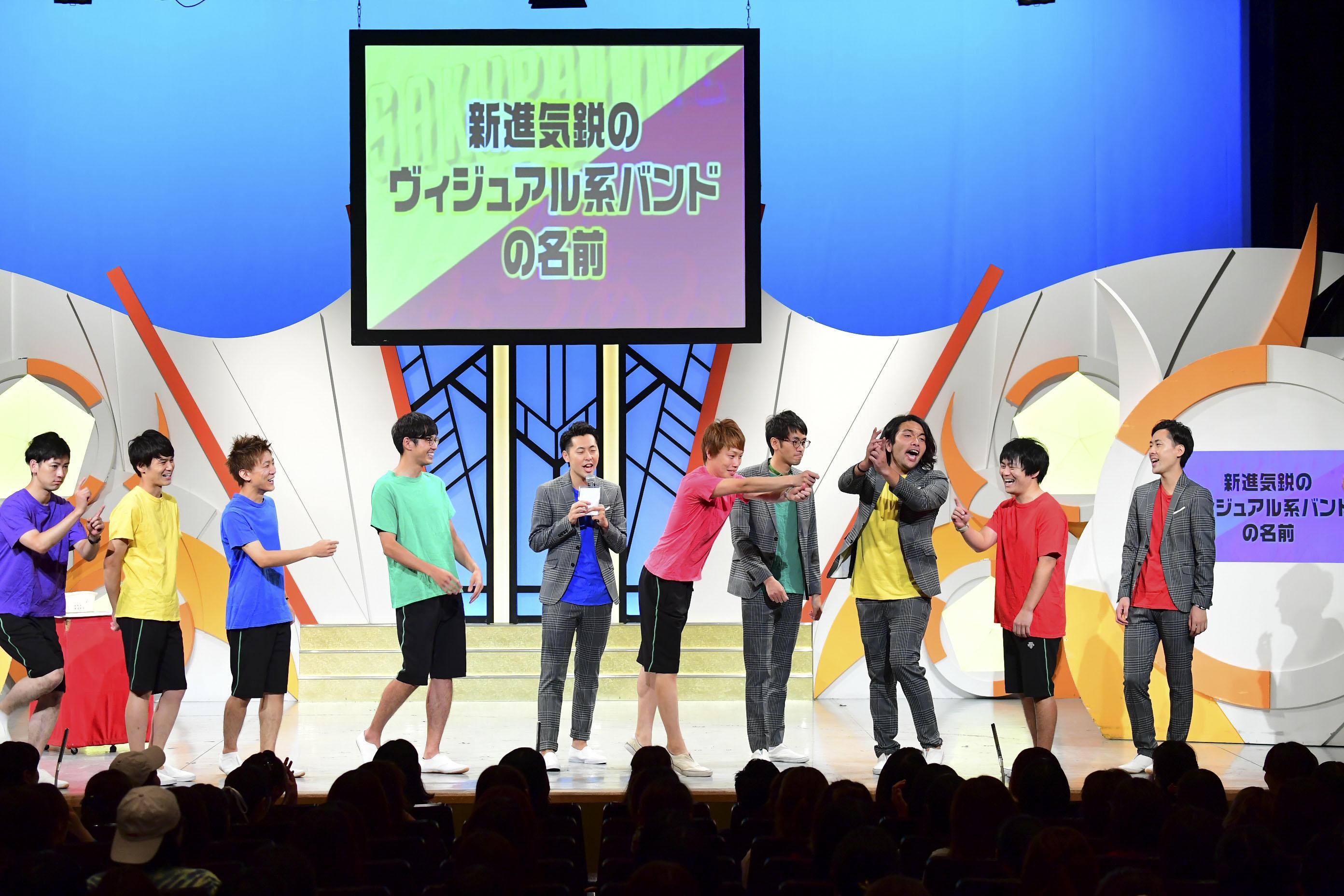 http://news.yoshimoto.co.jp/20170829144622-3f9f59b66e7521a1ec74bcb357e48d75c57bad4a.jpg