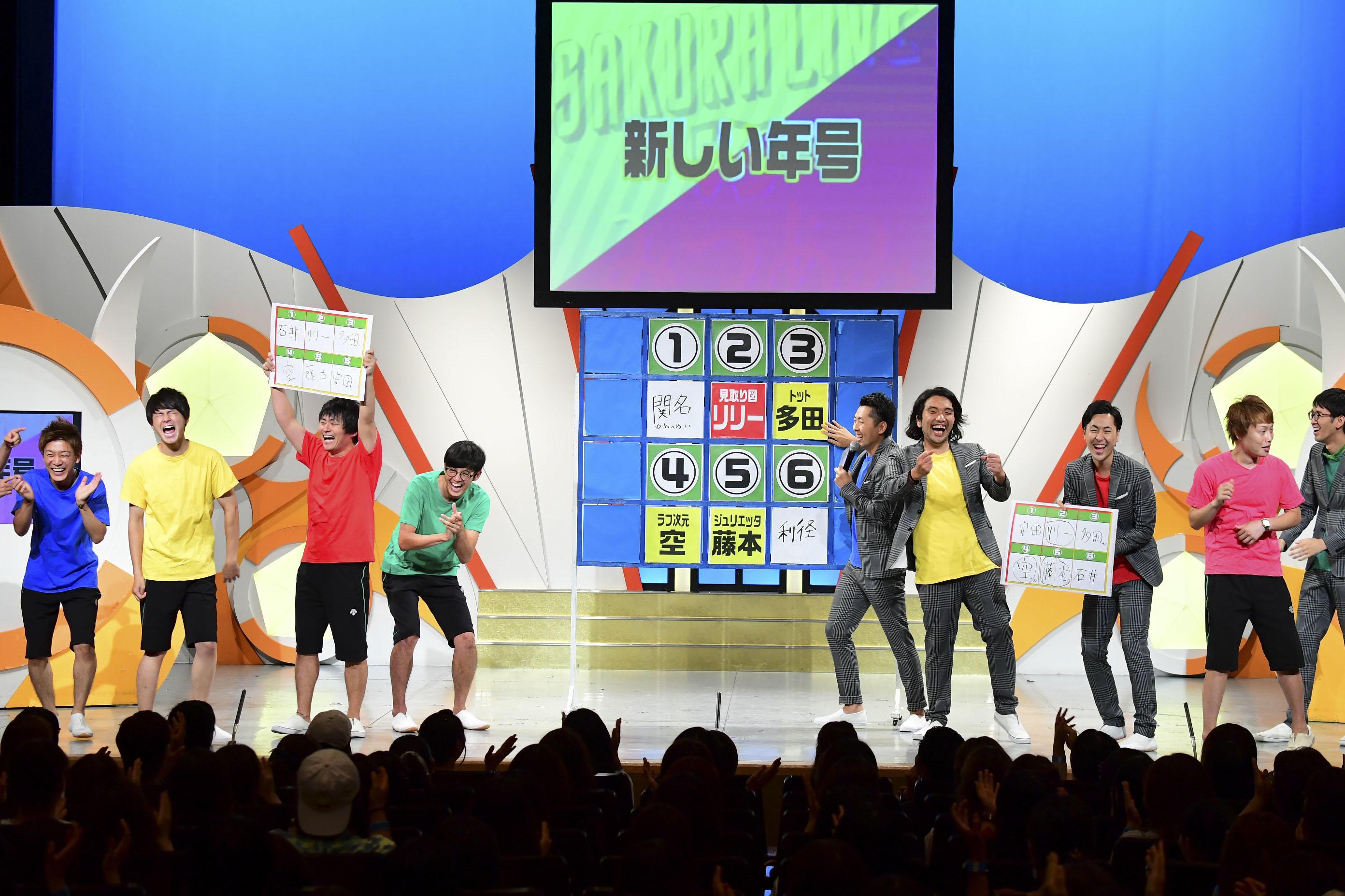 http://news.yoshimoto.co.jp/20170829144751-2967d314b9357f626f152db20417c7b6dd3282fe.jpg