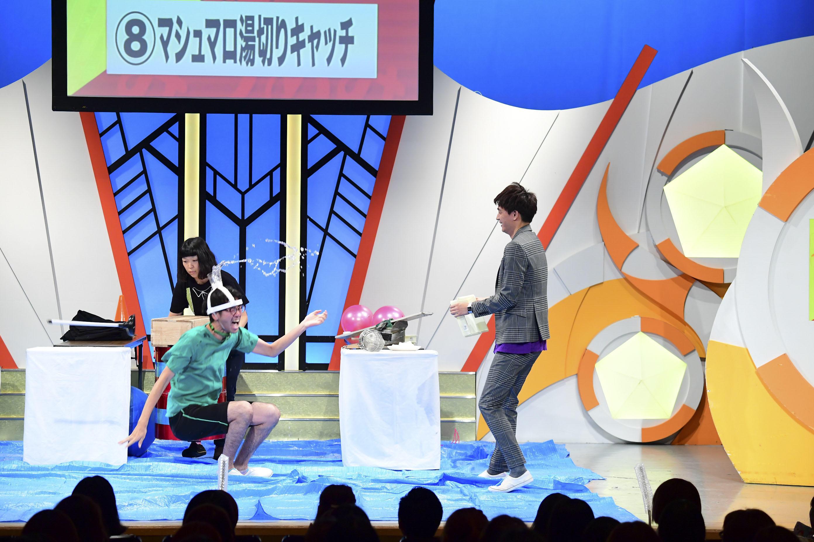 http://news.yoshimoto.co.jp/20170829144829-460d73eeadd1dfb22939edcd4ade92aa0c89e8be.jpg