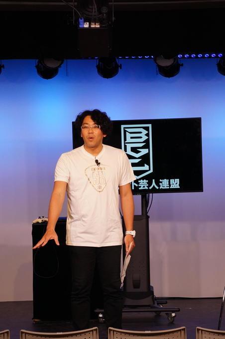 http://news.yoshimoto.co.jp/20170829165423-fb16bf4508ddf6e7514e7c3b09228846636b318a.jpg