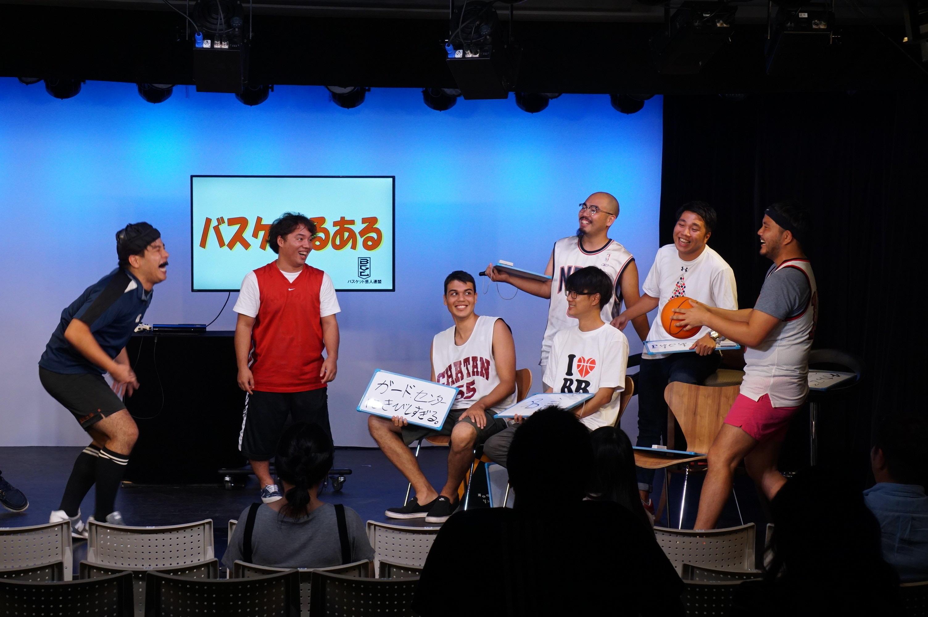 http://news.yoshimoto.co.jp/20170829170644-0a38cf566d40f2b32ffb962e974aa0fe86235476.jpg
