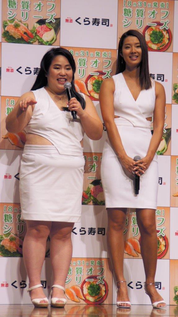 http://news.yoshimoto.co.jp/20170829190840-fedfcb46af72e4c01f5375e1316ad8ea6ba3693c.jpg