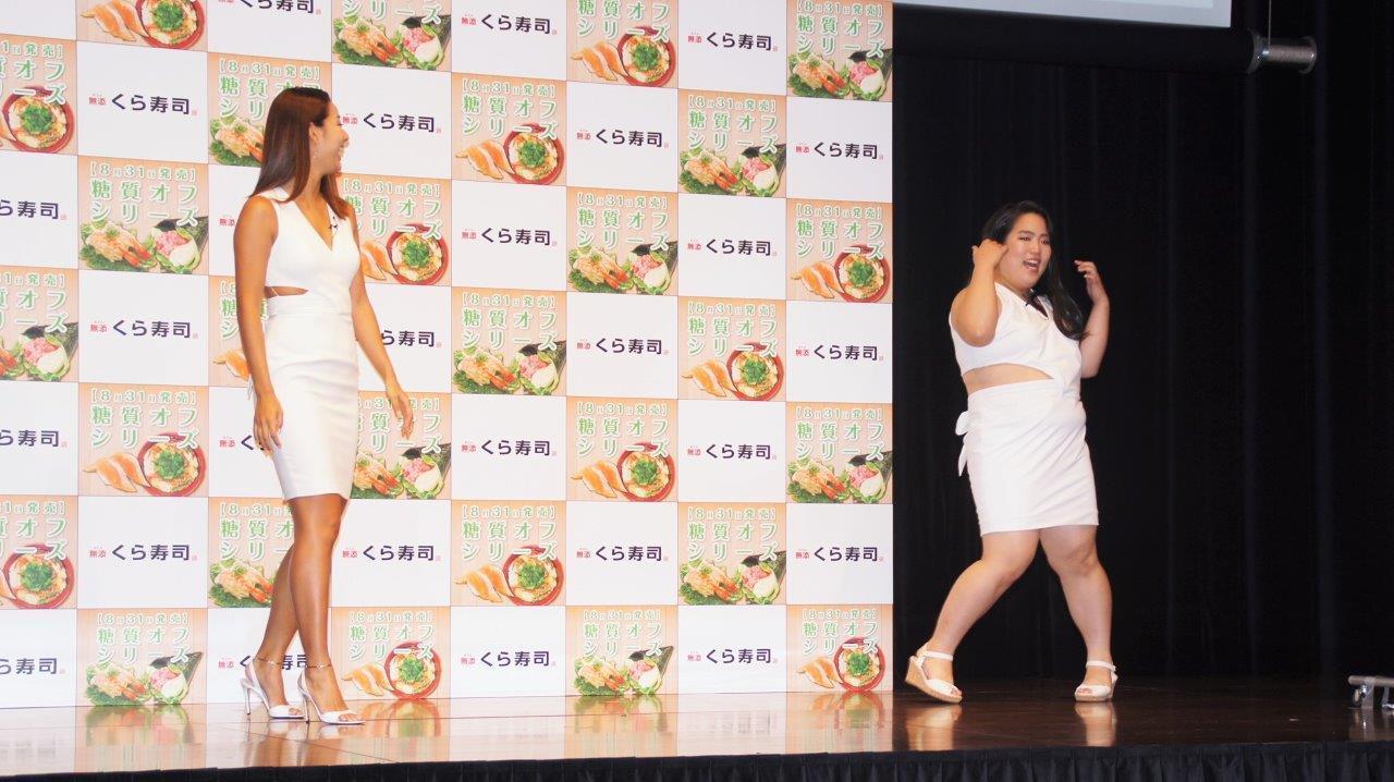 http://news.yoshimoto.co.jp/20170829190850-9a76d3456c5ee0aa64dafb1459ee949741b79942.jpg