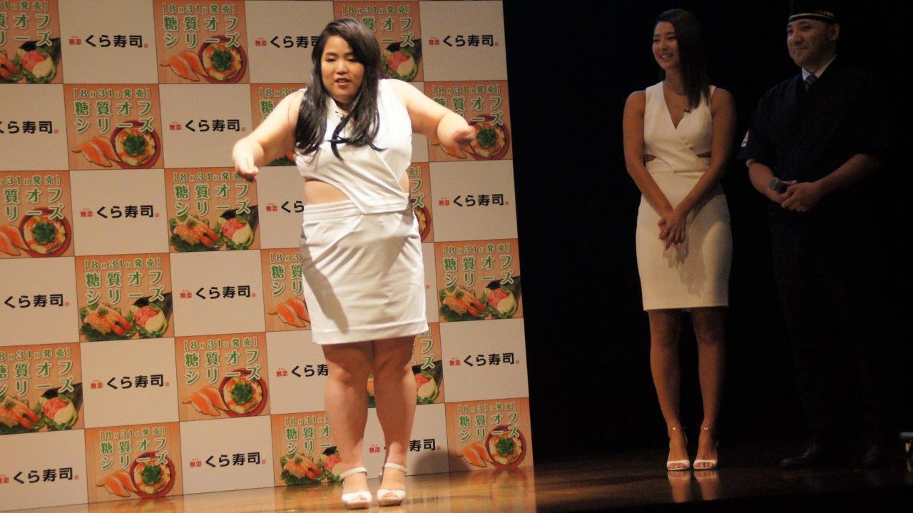http://news.yoshimoto.co.jp/20170829190851-8b92c9e4613f892691e7220e27fd5030bc8fb2c4.jpg