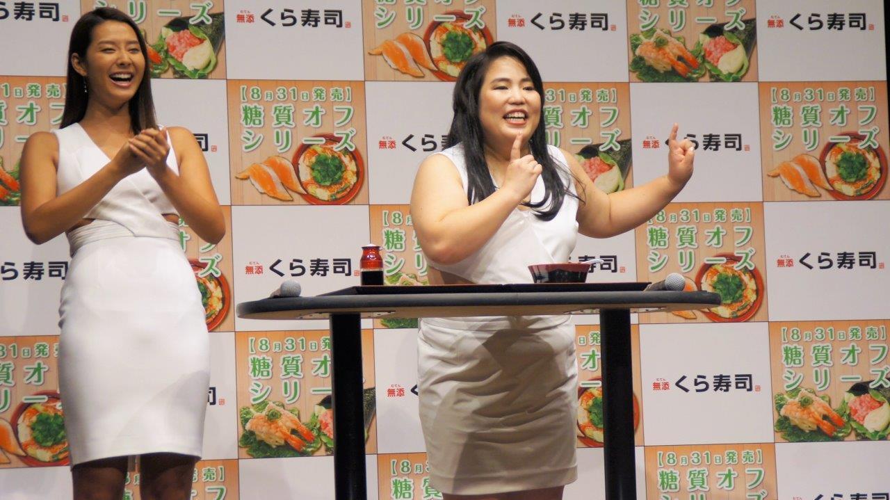http://news.yoshimoto.co.jp/20170829191008-cd247c2a39097836c284596bfbce091274a53063.jpg