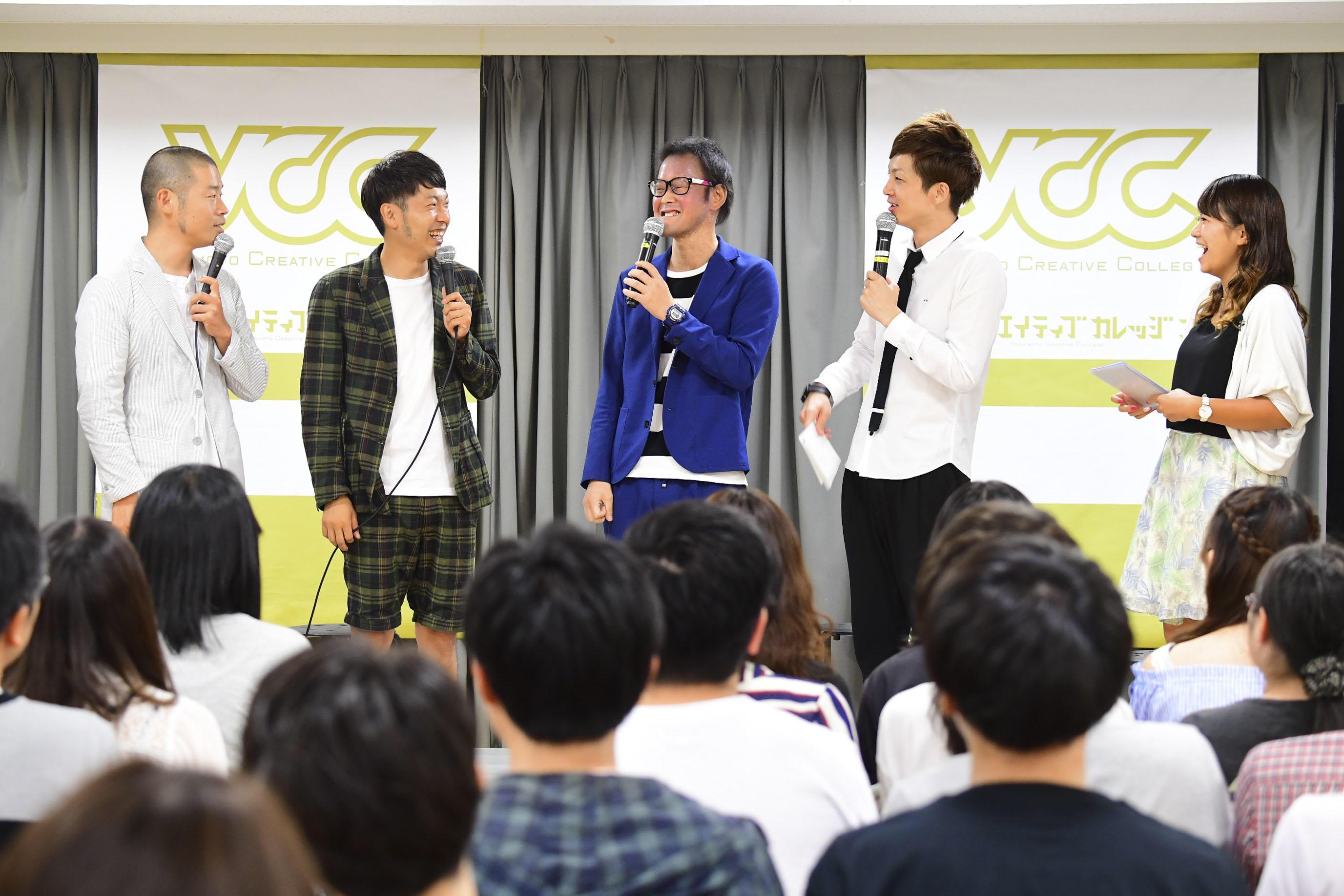 http://news.yoshimoto.co.jp/20170830144755-c491db5eba29778507bbe61cbec573a488a0a176.jpg