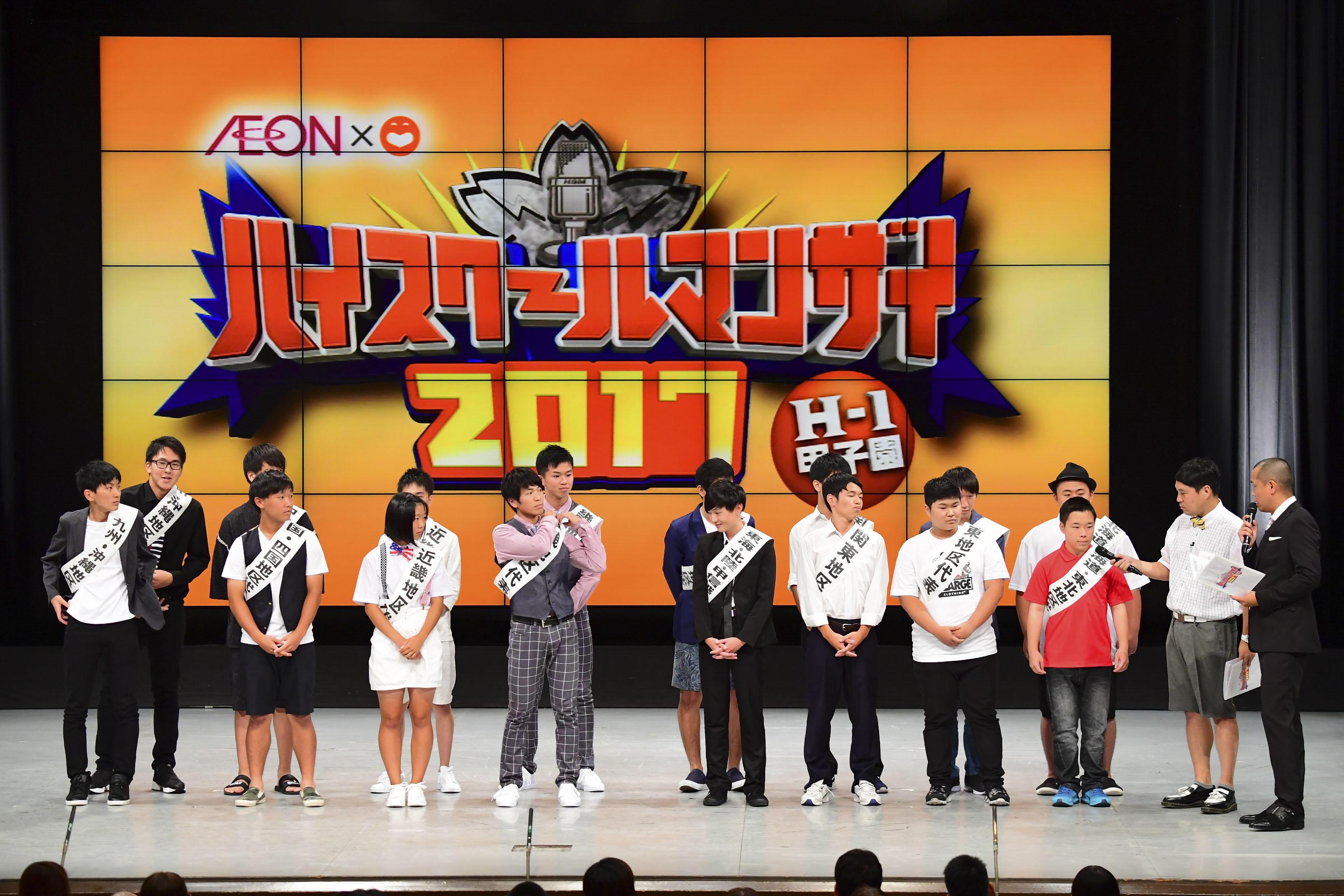 http://news.yoshimoto.co.jp/20170830150023-a4aa8bf38a630718a9bd5bb87899dca1840b2c10.jpg