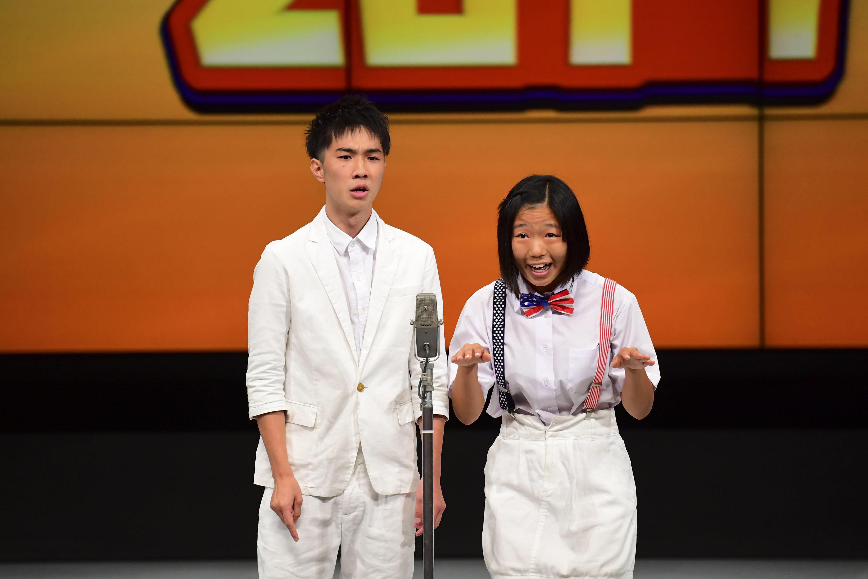 http://news.yoshimoto.co.jp/20170830150034-359c90ed35b121d31e4d7bdb4cda716f8b2f82b4.jpg
