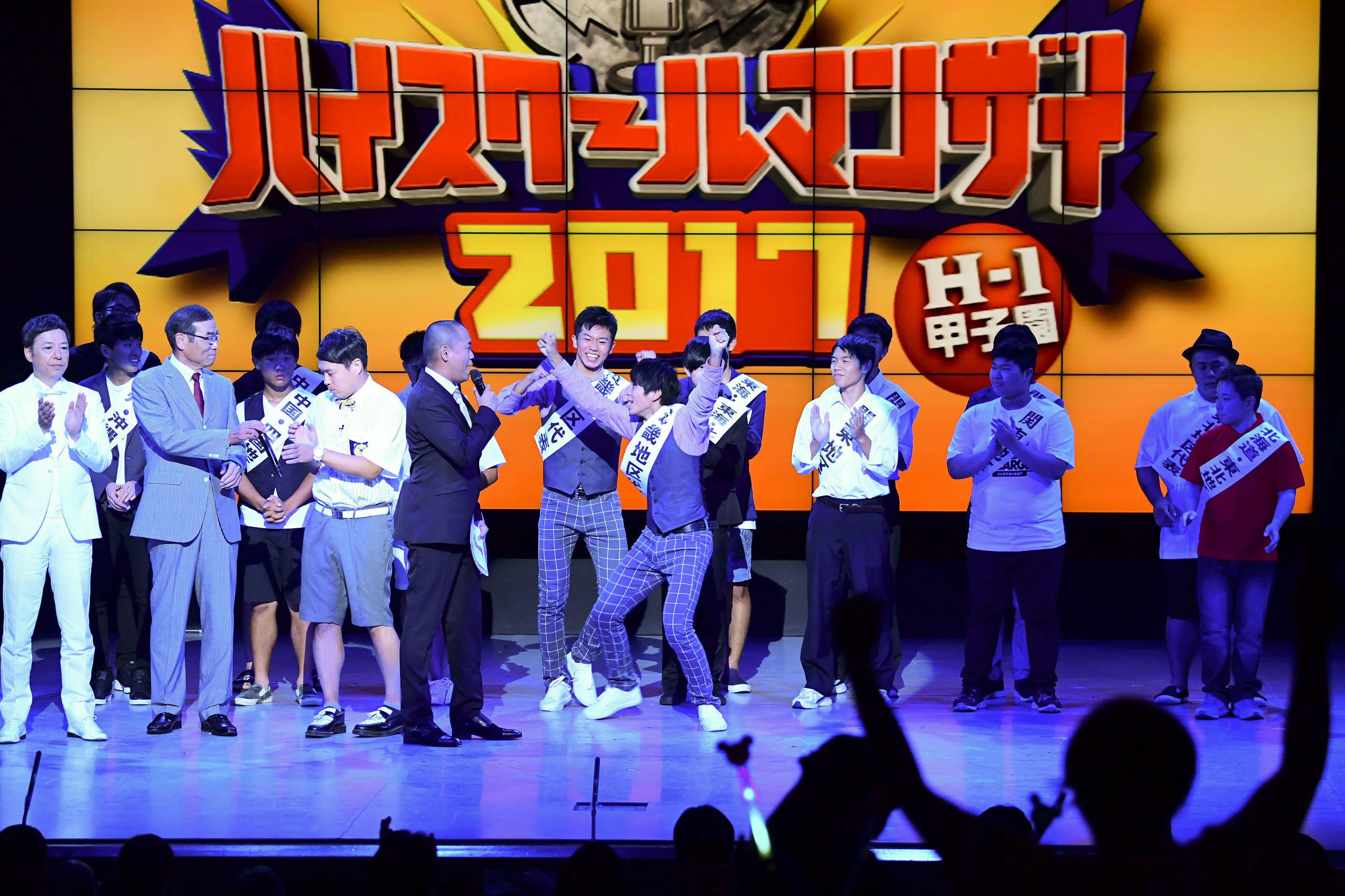http://news.yoshimoto.co.jp/20170830150104-6f1e56c9be0a53709c4fce4ef342aa81dbdd3ca7.jpg