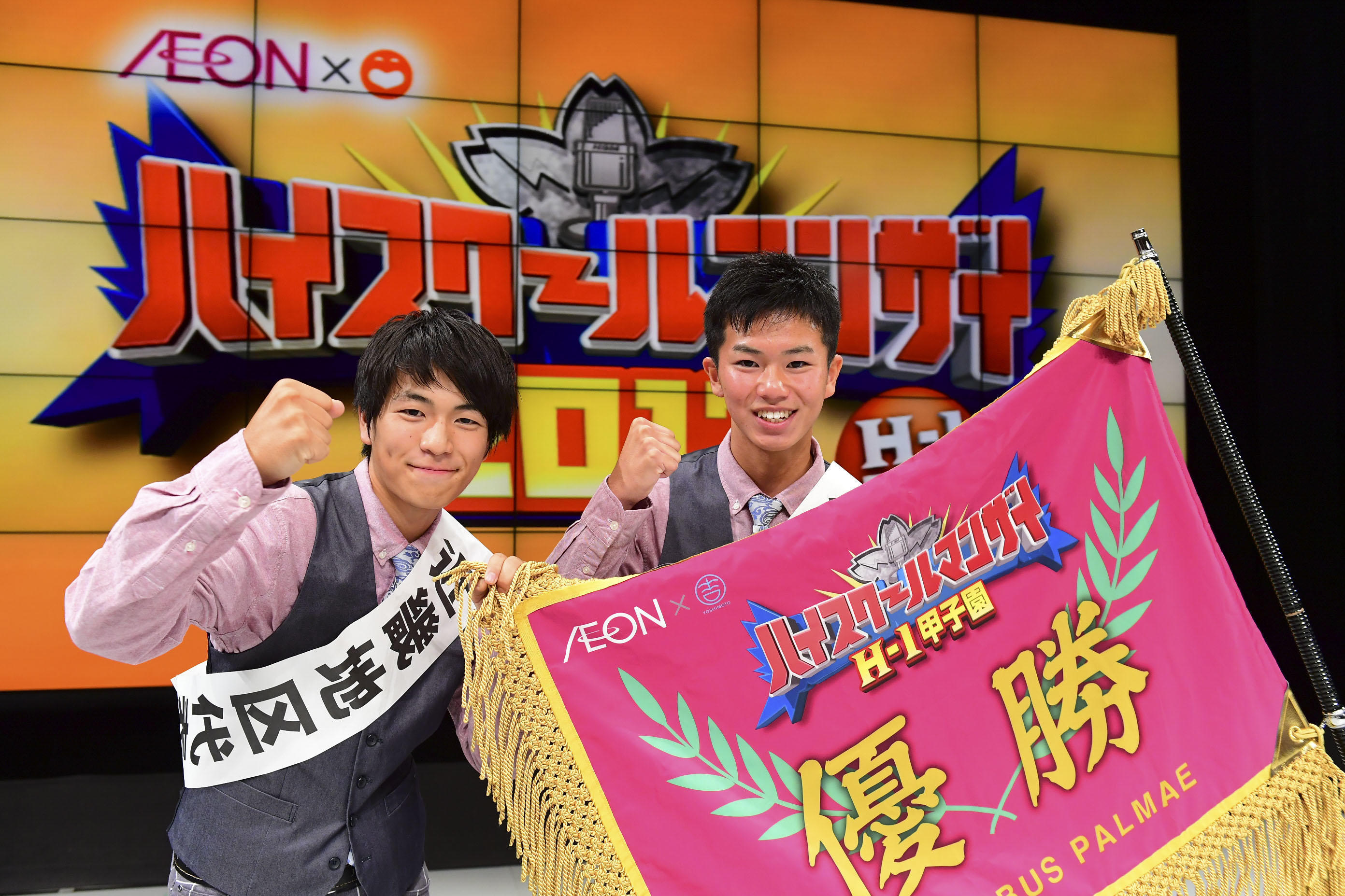 http://news.yoshimoto.co.jp/20170830150134-50e71d2813bc0362a06619cc7cd31a19a4033624.jpg