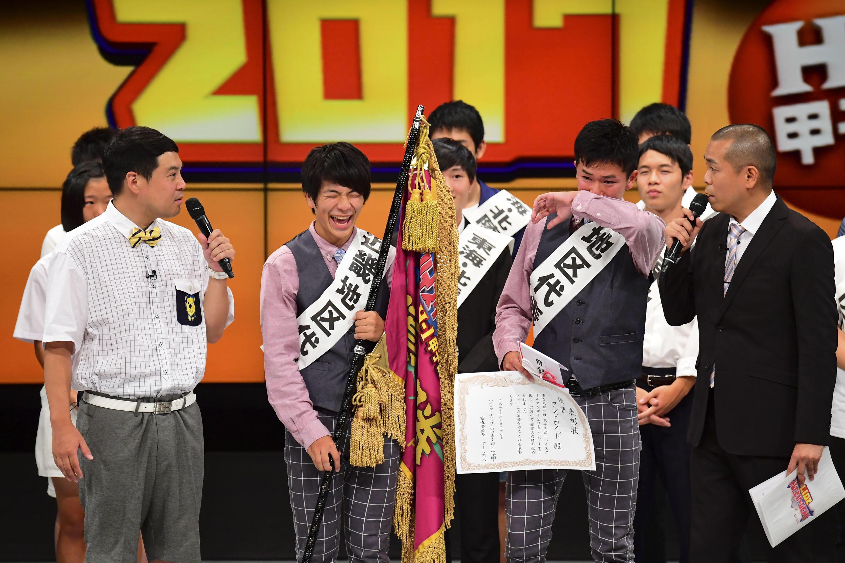 http://news.yoshimoto.co.jp/20170830150140-7f56b98444937b9a0eae7e9134a37d1d6f8674a1.jpg