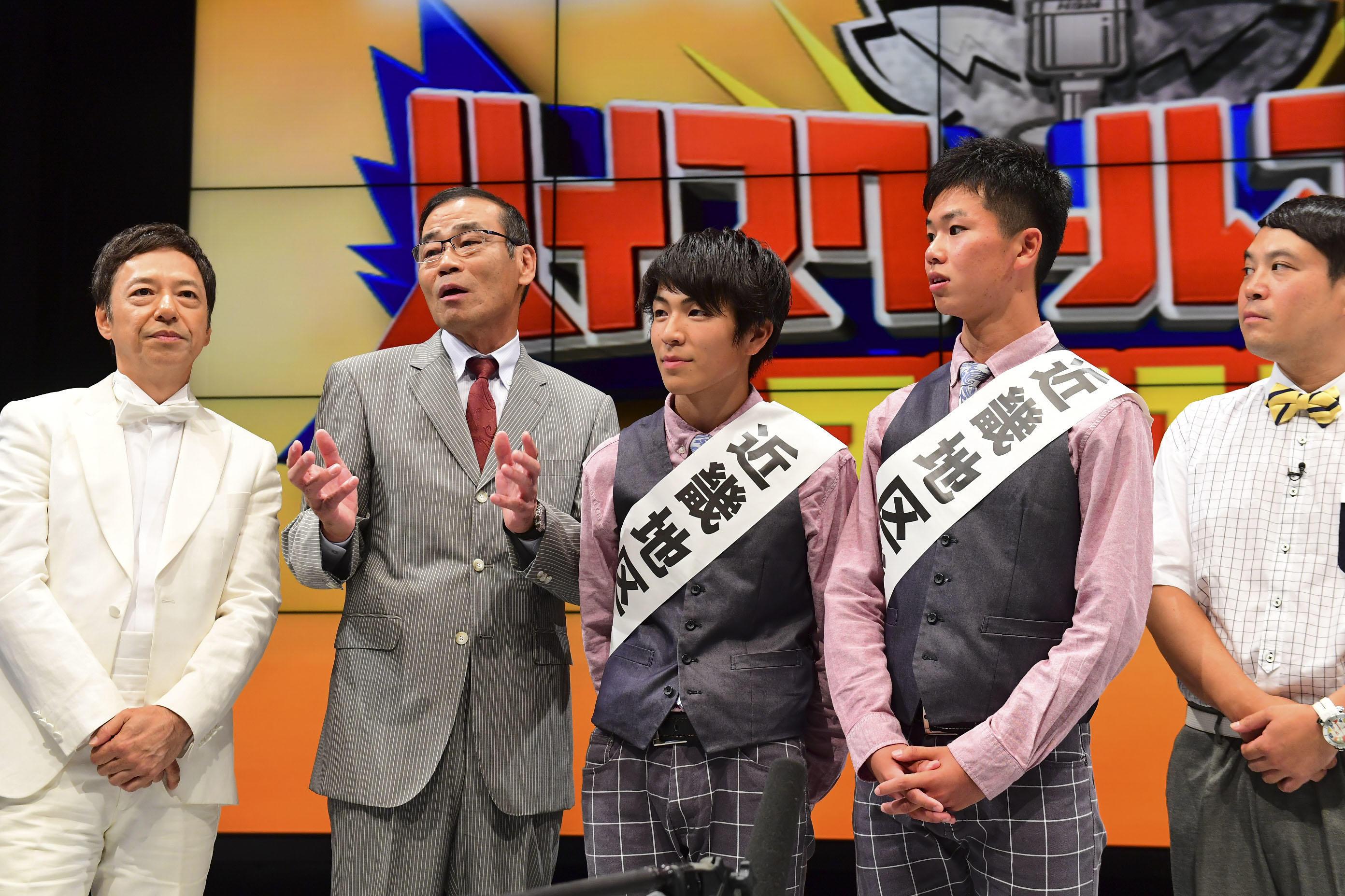 http://news.yoshimoto.co.jp/20170830150155-9e7efaee82e2eb77b798d72e57d541fbda647cb3.jpg