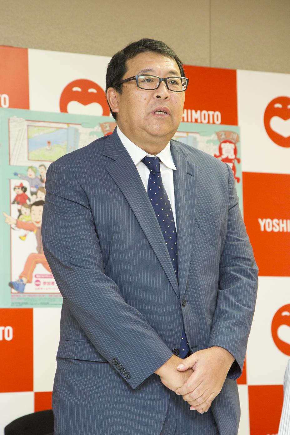 http://news.yoshimoto.co.jp/20170830175212-407d98c9f3fd181f0d2dbd8bf90055889f840eea.jpg