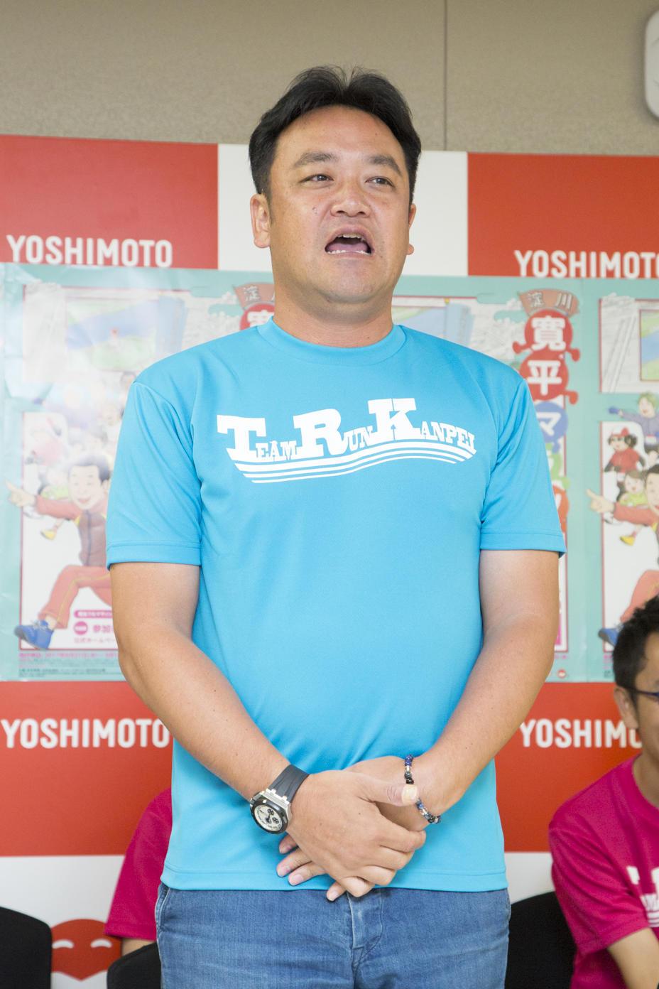 http://news.yoshimoto.co.jp/20170830175449-5e8903c9b3d89022d3f2b64c8669ebeb9c2d2796.jpg