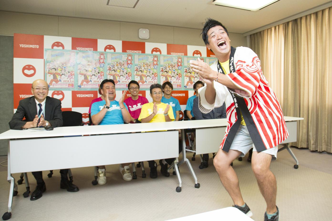 http://news.yoshimoto.co.jp/20170830175629-02aa2b4222f7eaf3e5632fce72f19464cec9a3c0.jpg