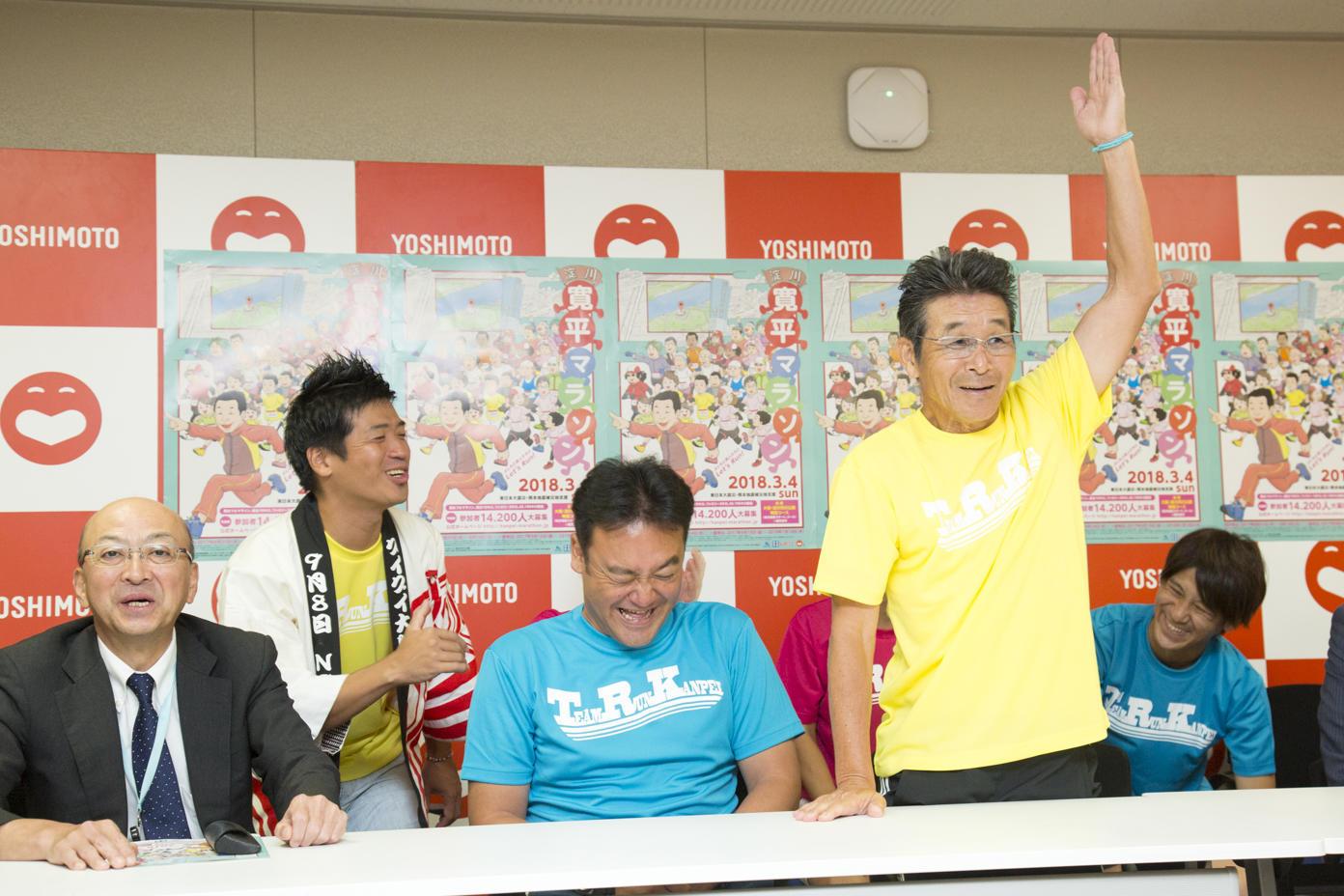 http://news.yoshimoto.co.jp/20170830175801-32e985a2308cd0e280ee3e503ca60ea8774a2942.jpg