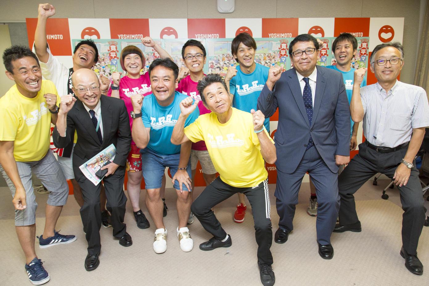 http://news.yoshimoto.co.jp/20170830175845-38842e3828b25d3d8df5a093ca1f352239d368ed.jpg