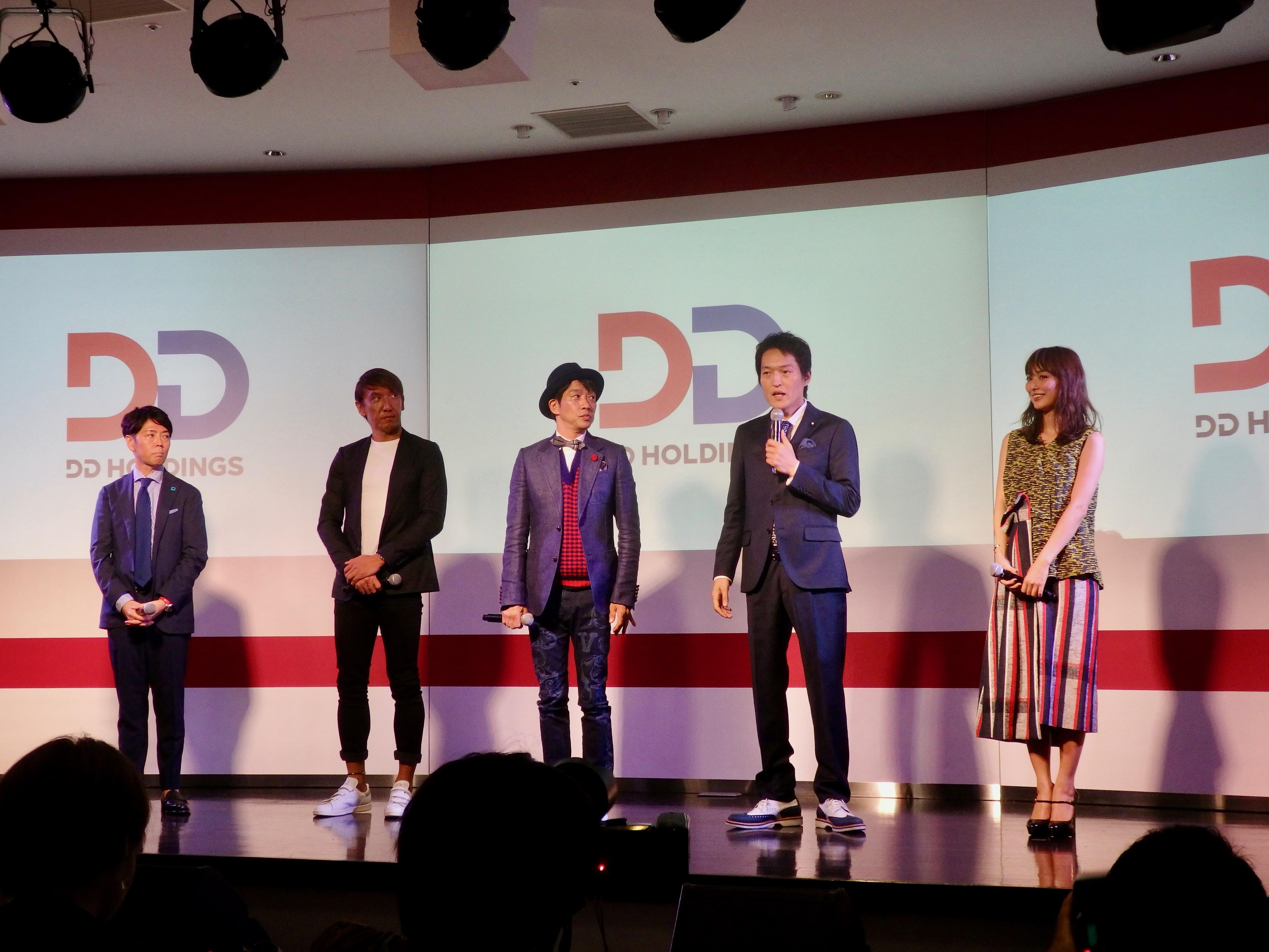 http://news.yoshimoto.co.jp/20170831234949-d6eddf007756ea43644f2d34203eaadd8e7c6c1c.jpg