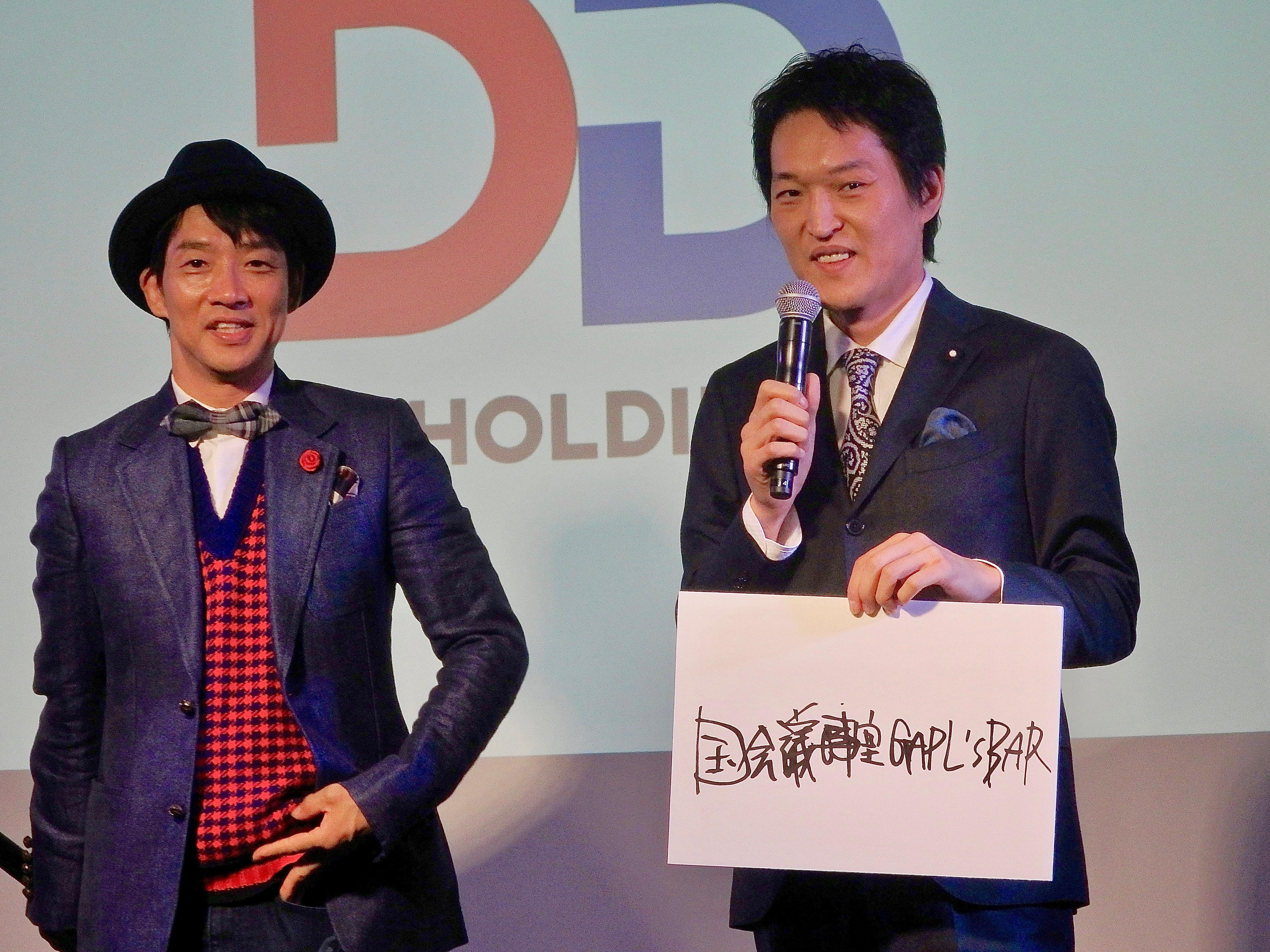 http://news.yoshimoto.co.jp/20170831235629-b26c9d8a0a87e6f789ff826a90aeebe53493ea85.jpg